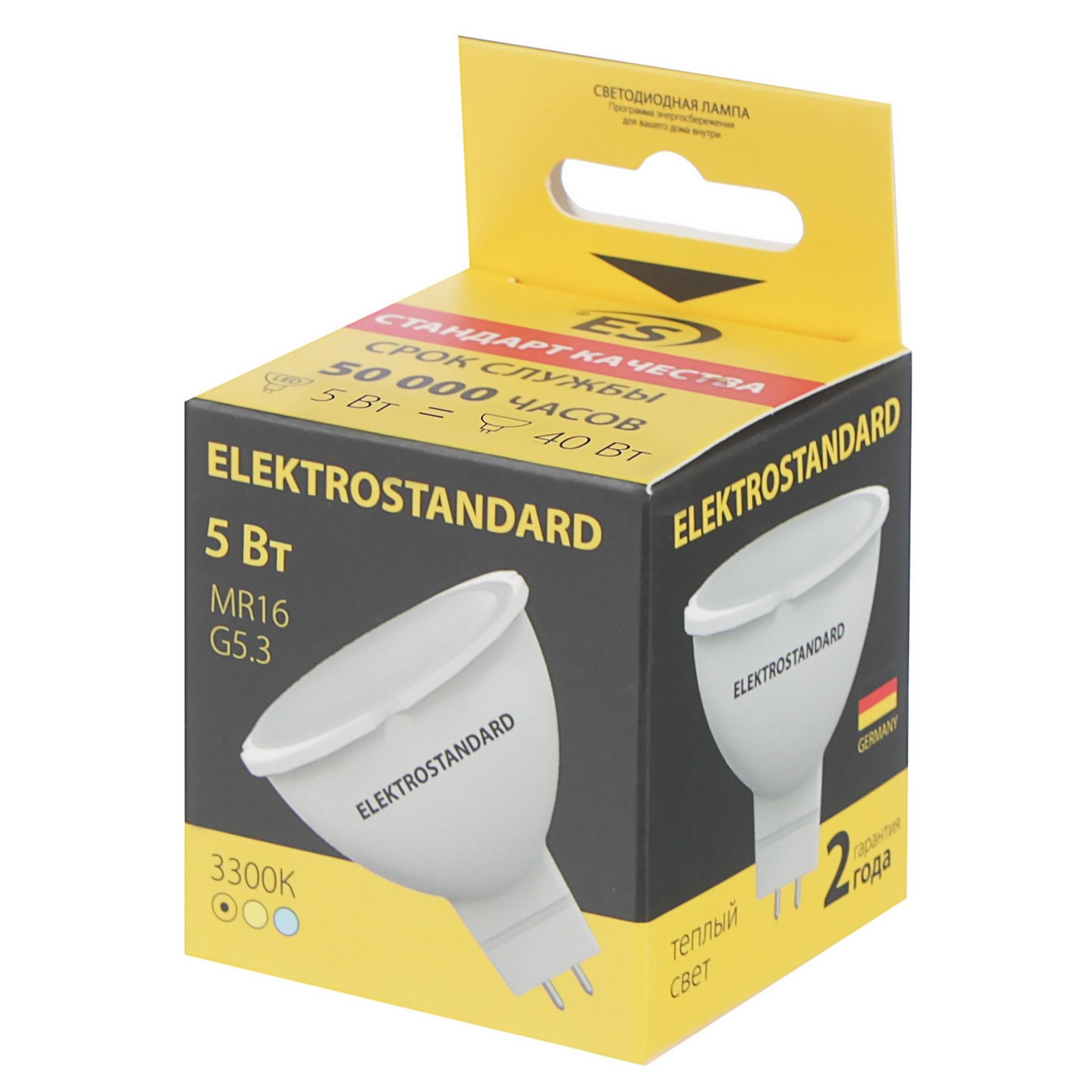 Лампа светодиодная Elektrostandard MR16 JCDR01 5 Вт 220 В 3300 К