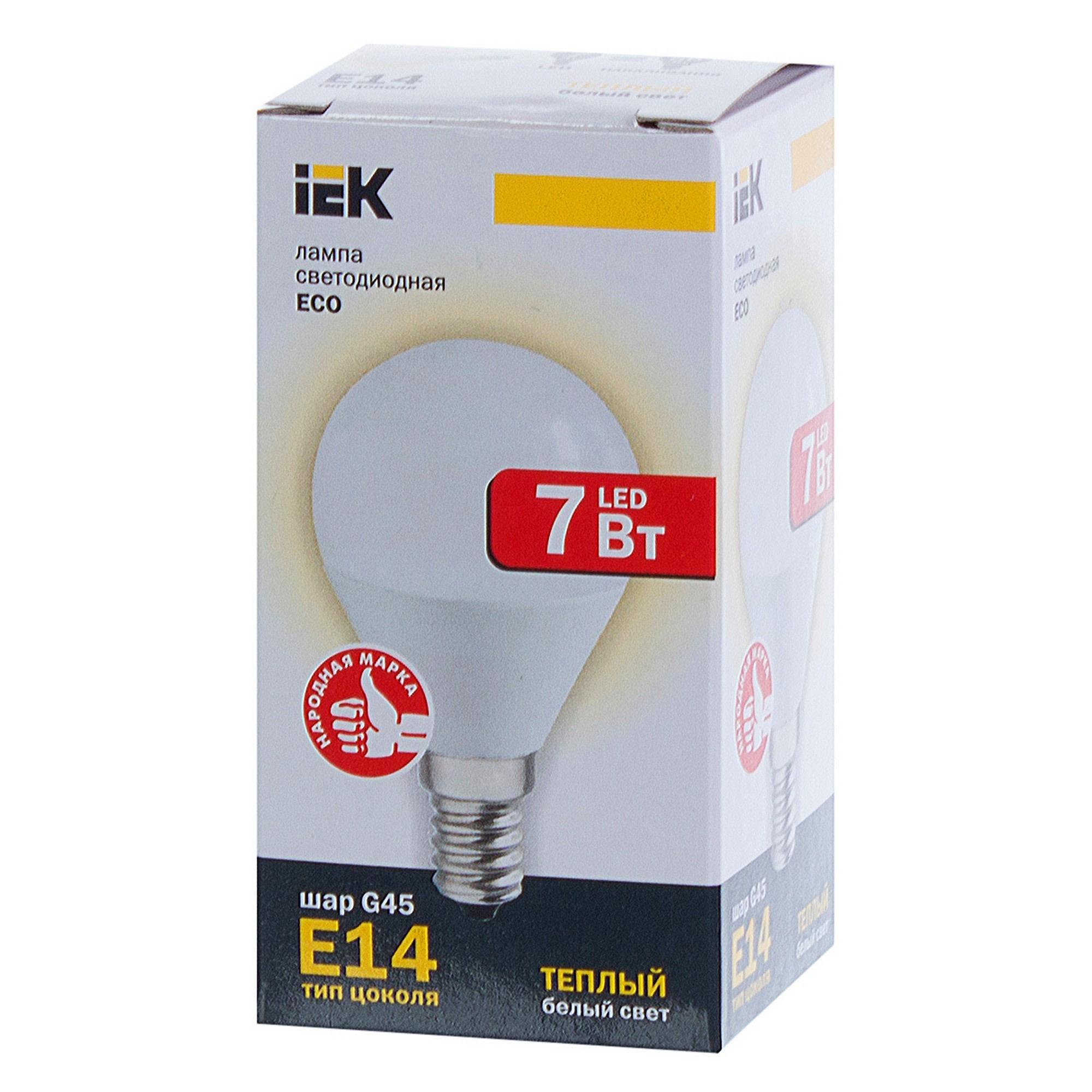 Лампа светодиодная IEK G45 Шар E14 7 Вт 3000К свет тёплый белый