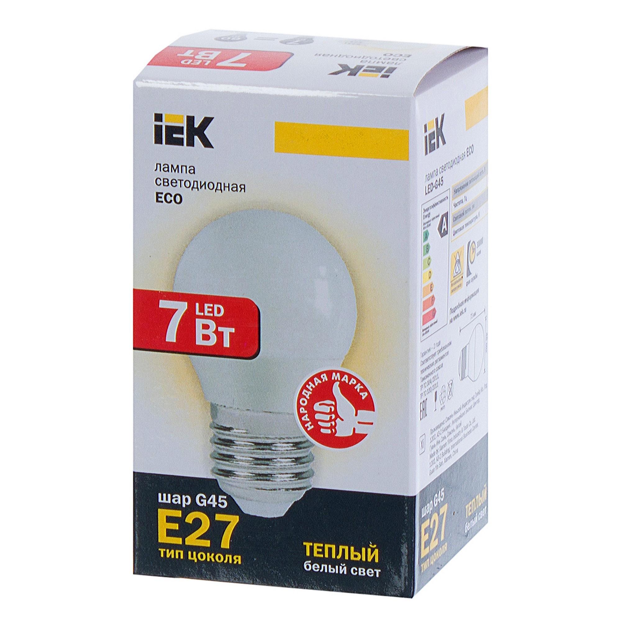 Лампа светодиодная IEK «Шар» G45 E27 7 Вт 230 В 3000 К свет тёплый белый