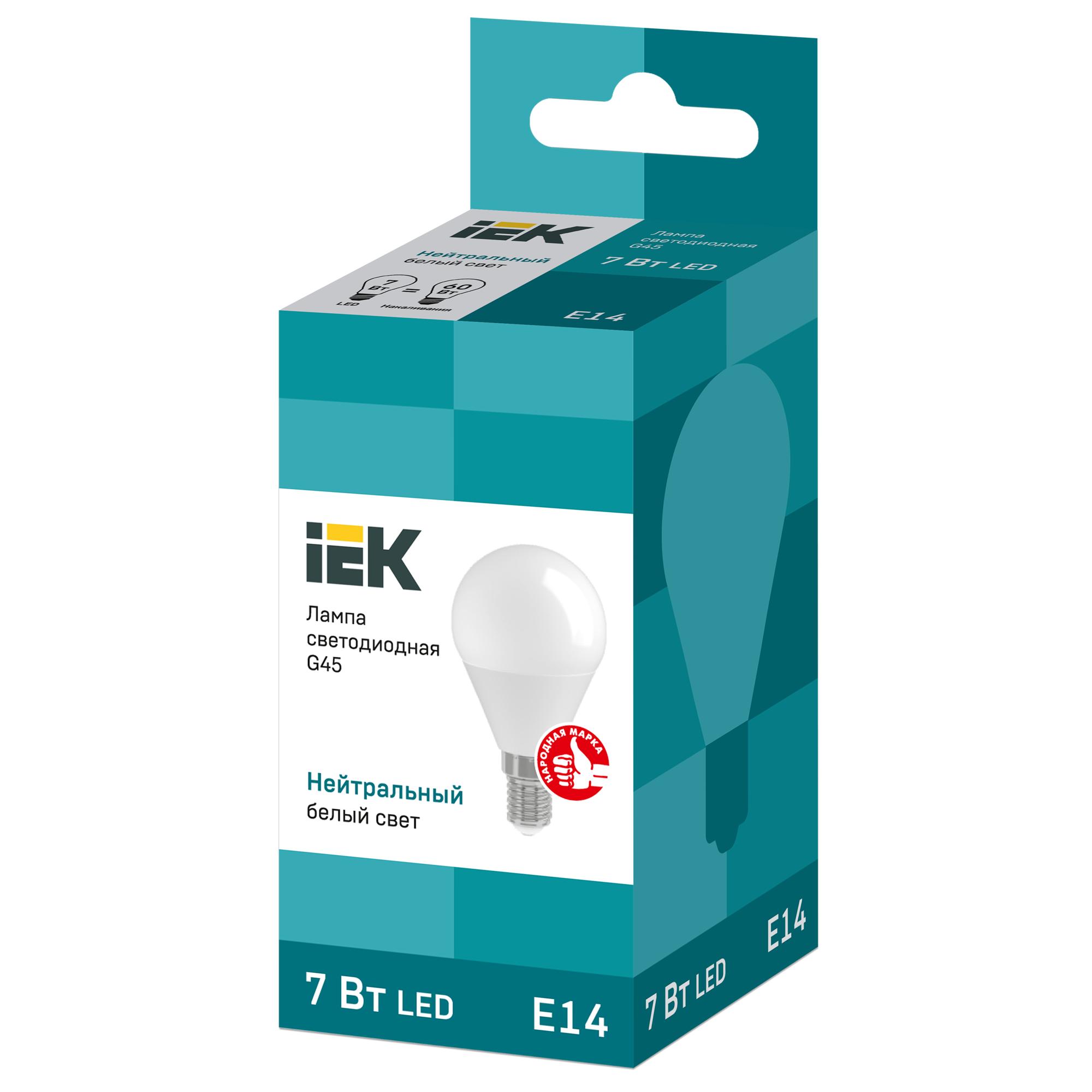 Лампа светодиодная IEK G45 Шар E14 7 Вт 4000К свет холодный белый