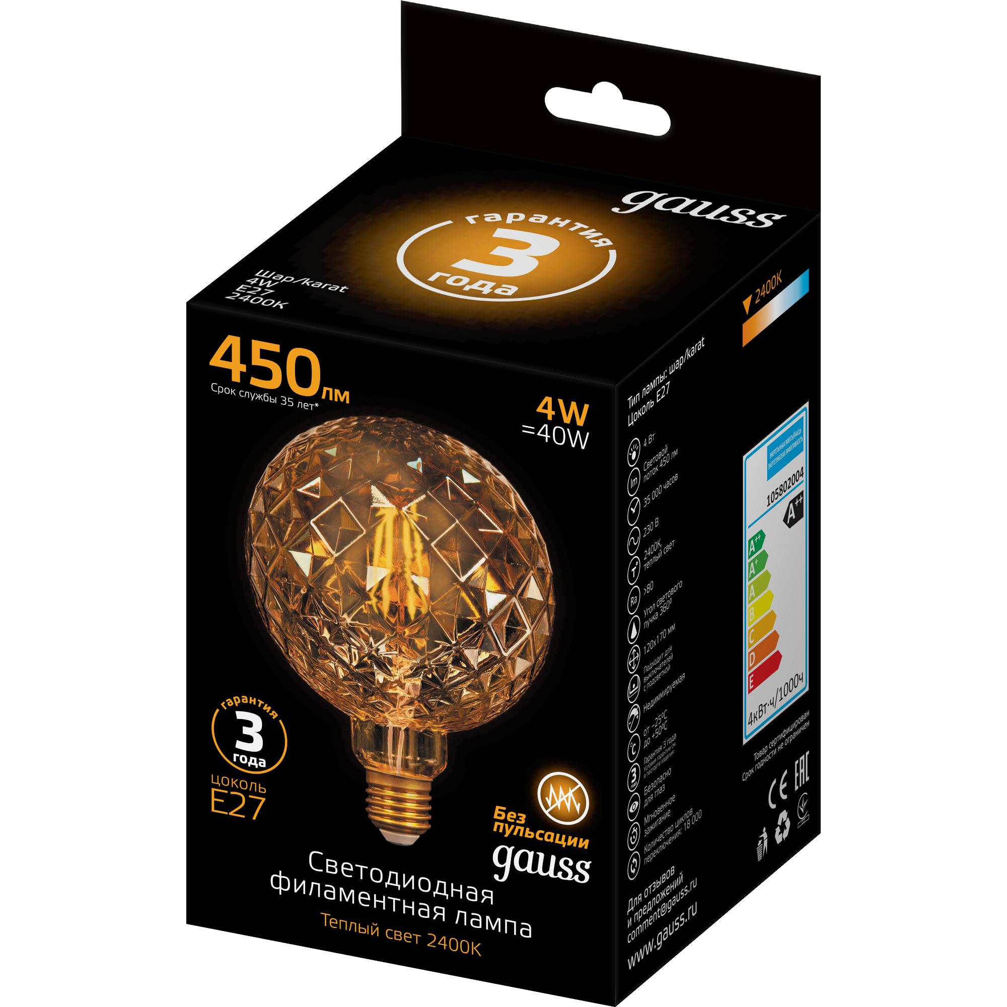 Лампа светодиодная Gauss Filament Carat E27 4 Вт 380 Лм свет тёплый белый