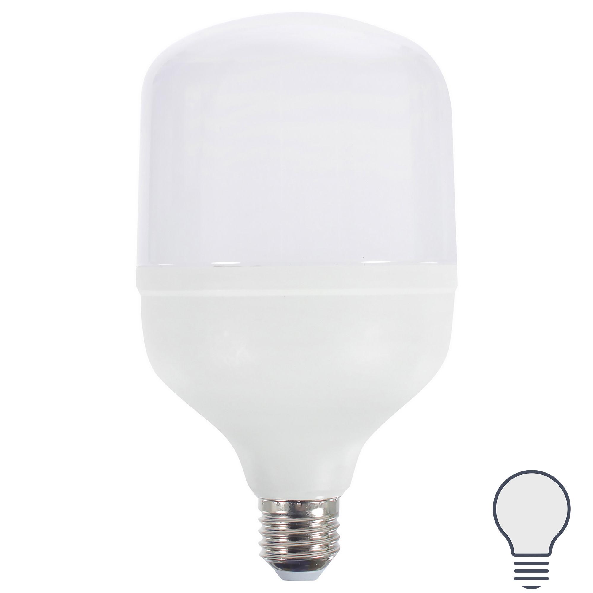 Лампа светодиодная Volpe Е27 30 Вт 2500 Лм свет холодный белый