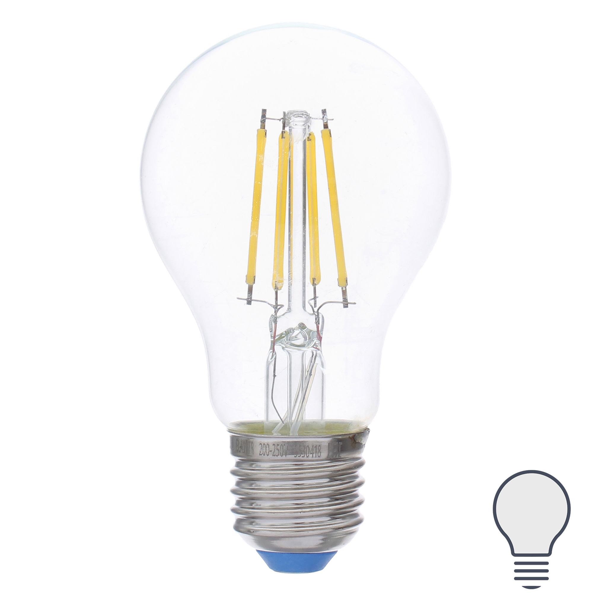 Лампа светодиодная филаментная Airdim форма стандартная E27 7 Вт 700 Лм свет холодный