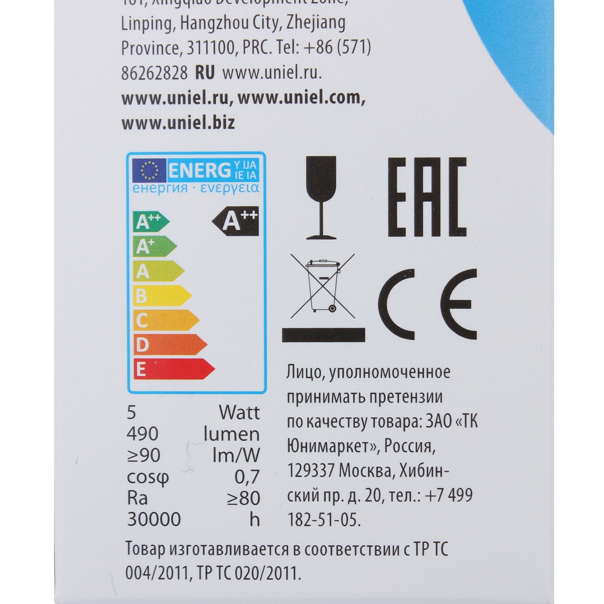 Лампа светодиодная филаментная Airdim форма шар E14 5 Вт 500 Лм свет холодный