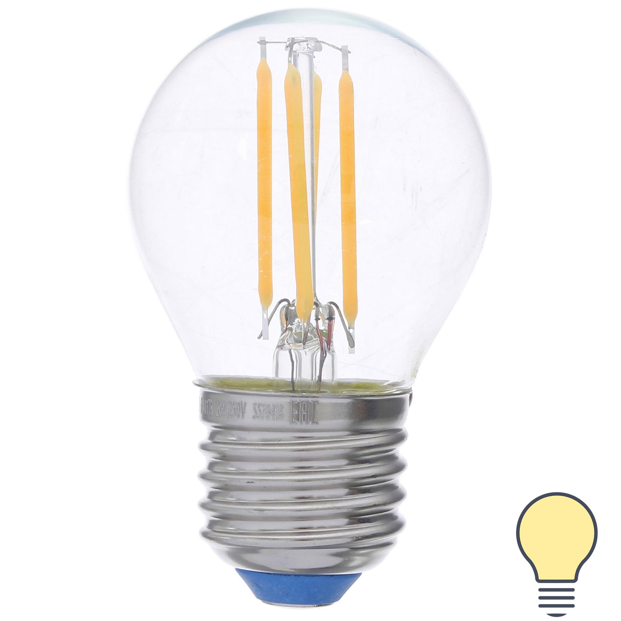 Лампа светодиодная филаментная Airdim форма шар E27 5 Вт 500 Лм свет тёплый