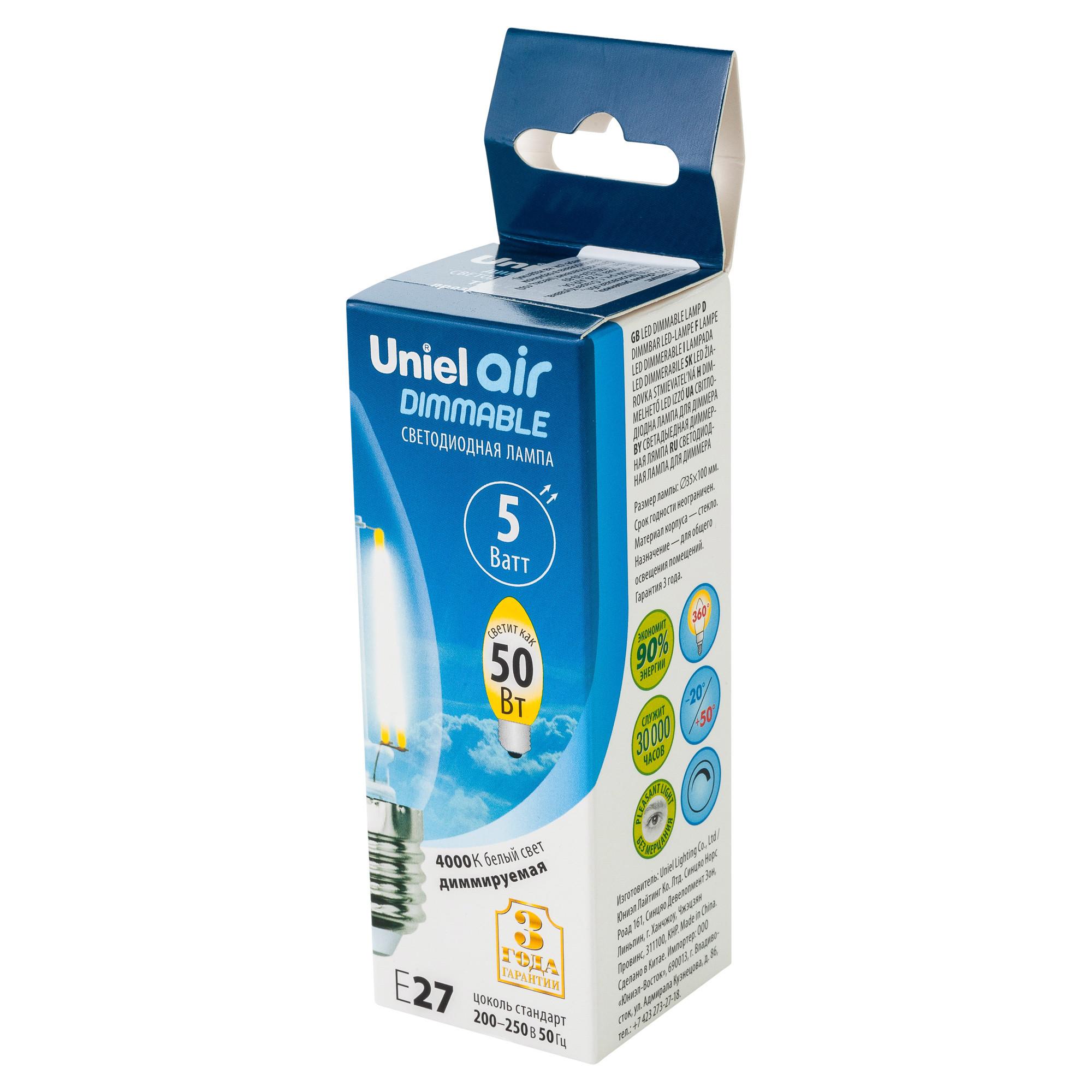 Лампа светодиодная филаментная Airdim форма свеча E27 5 Вт 500 Лм свет холодный