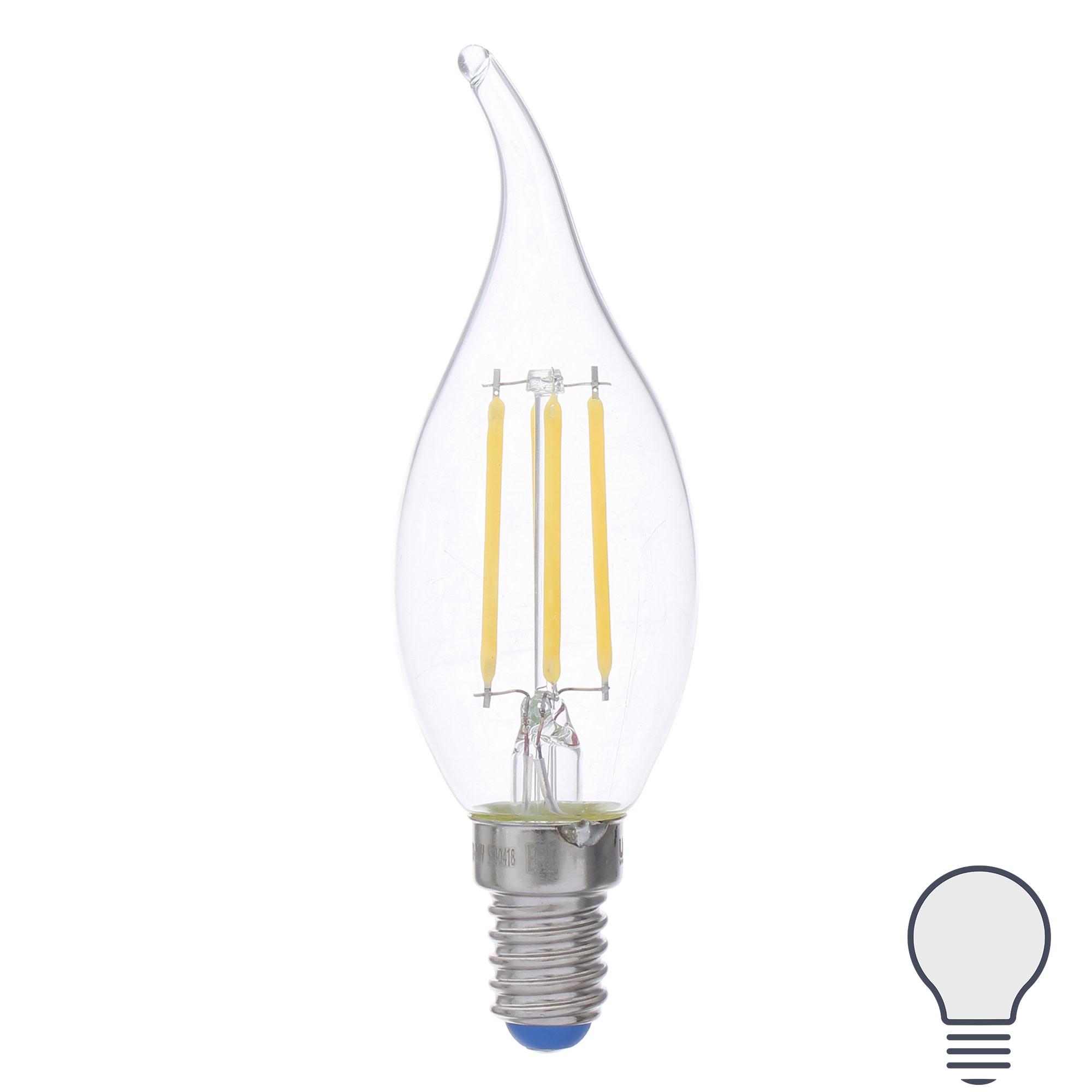 Лампа светодиодная филаментная Airdim E14 5 Вт 500 Лм свет холодный