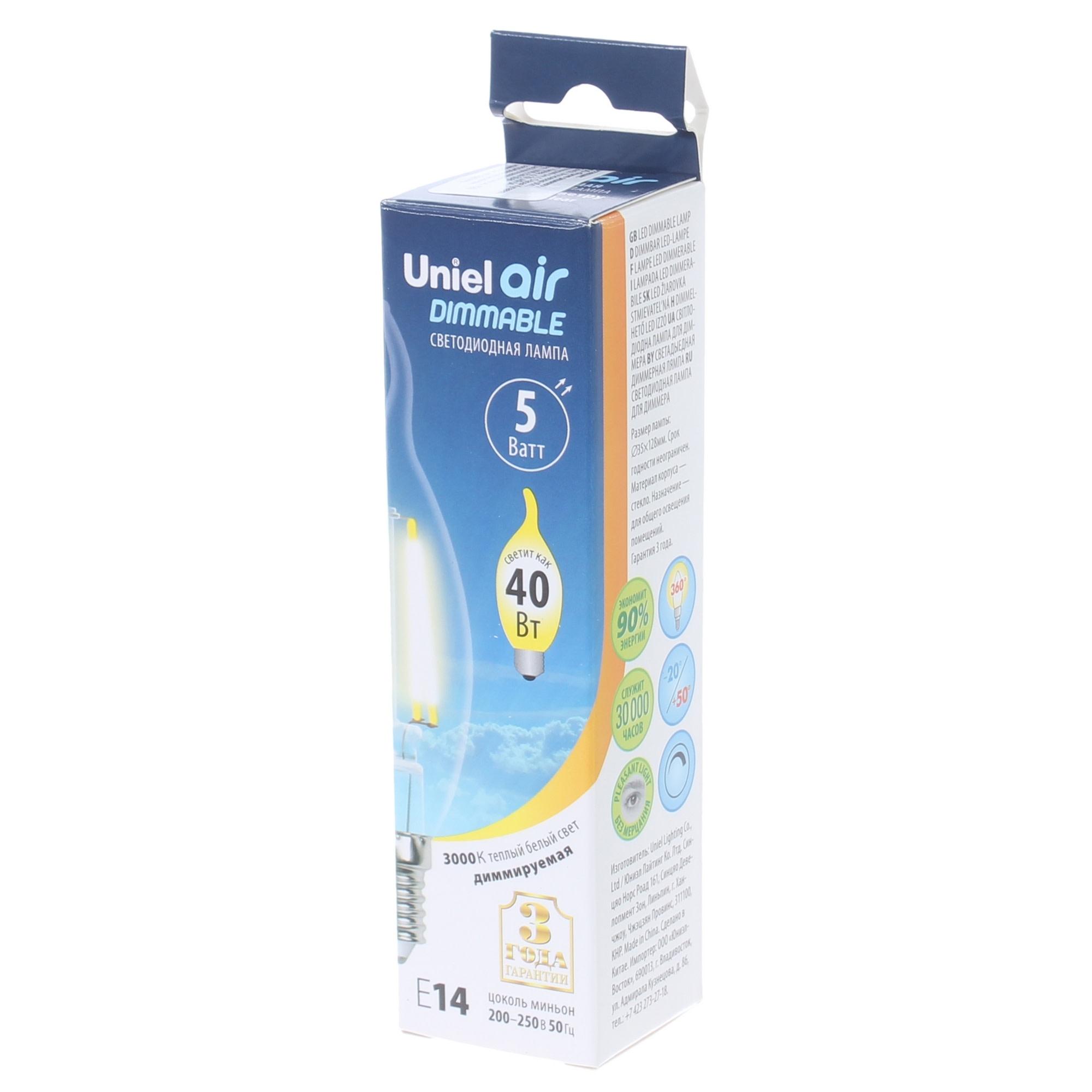 Лампа светодиодная филаментная Airdim E14 5 Вт 500 Лм свет тёплый
