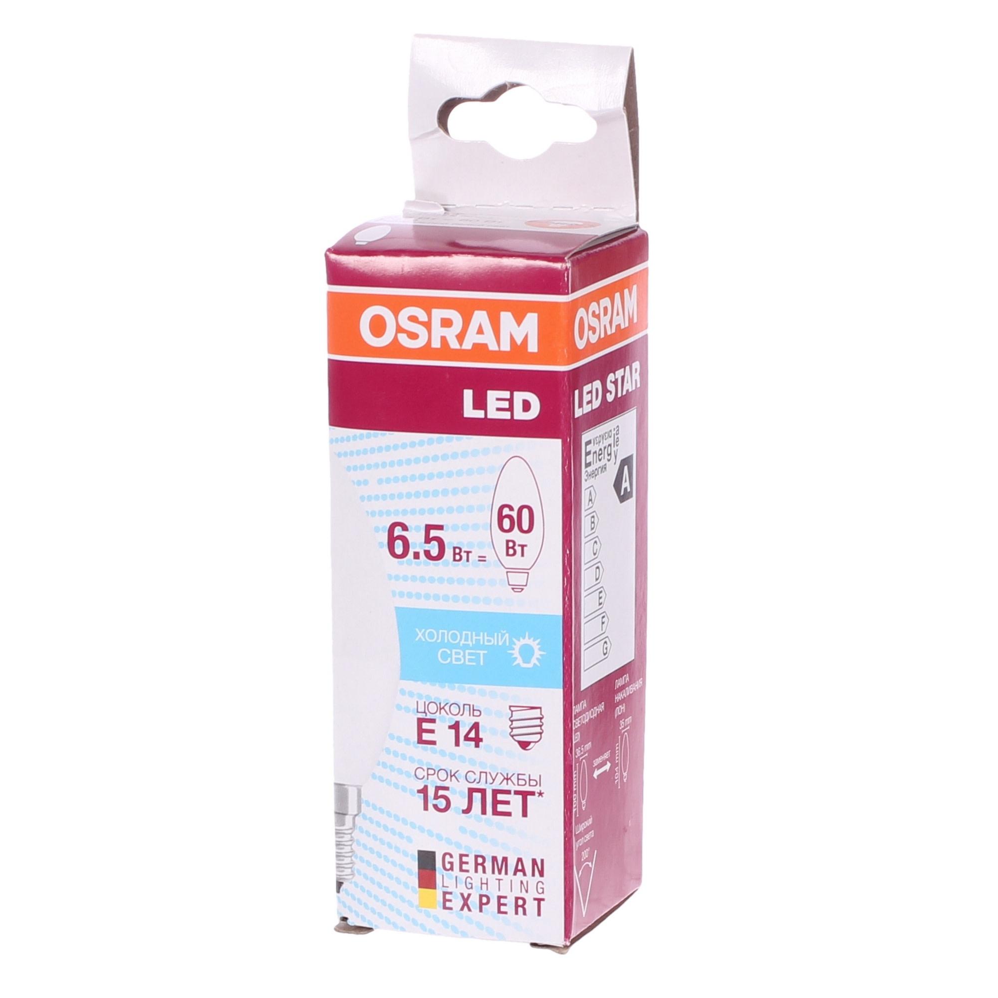 Лампа светодиодная Osram «Свеча» E14 6.5 Вт 550 Лм свет холодный белый