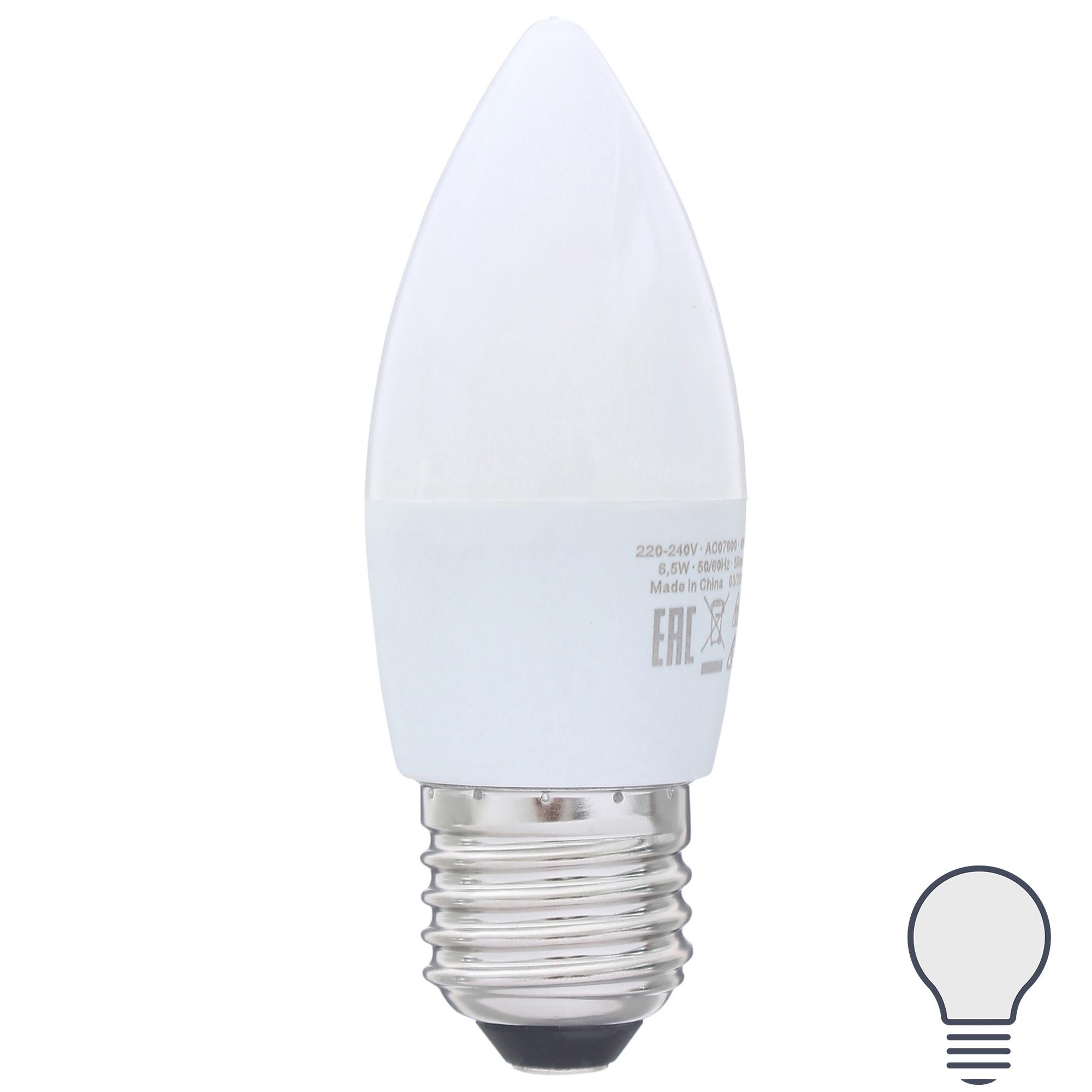 Лампа светодиодная Osram «Свеча» E27 6.5 Вт 550 Лм свет холодный белый
