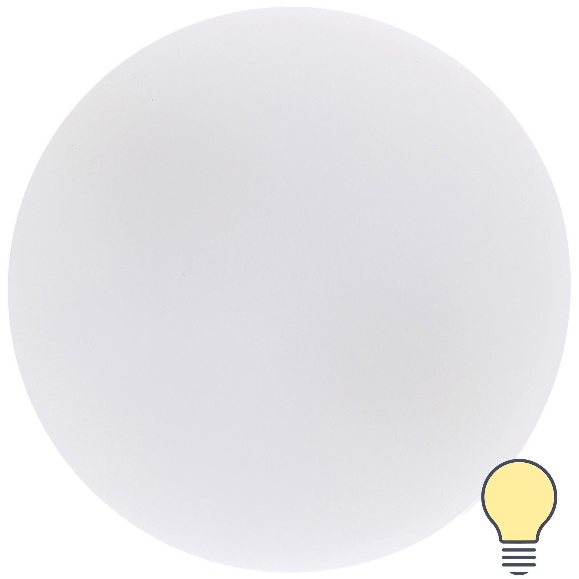 Лампа светодиодная Osram GX53 7 Вт 550 Лм свет тёплый белый