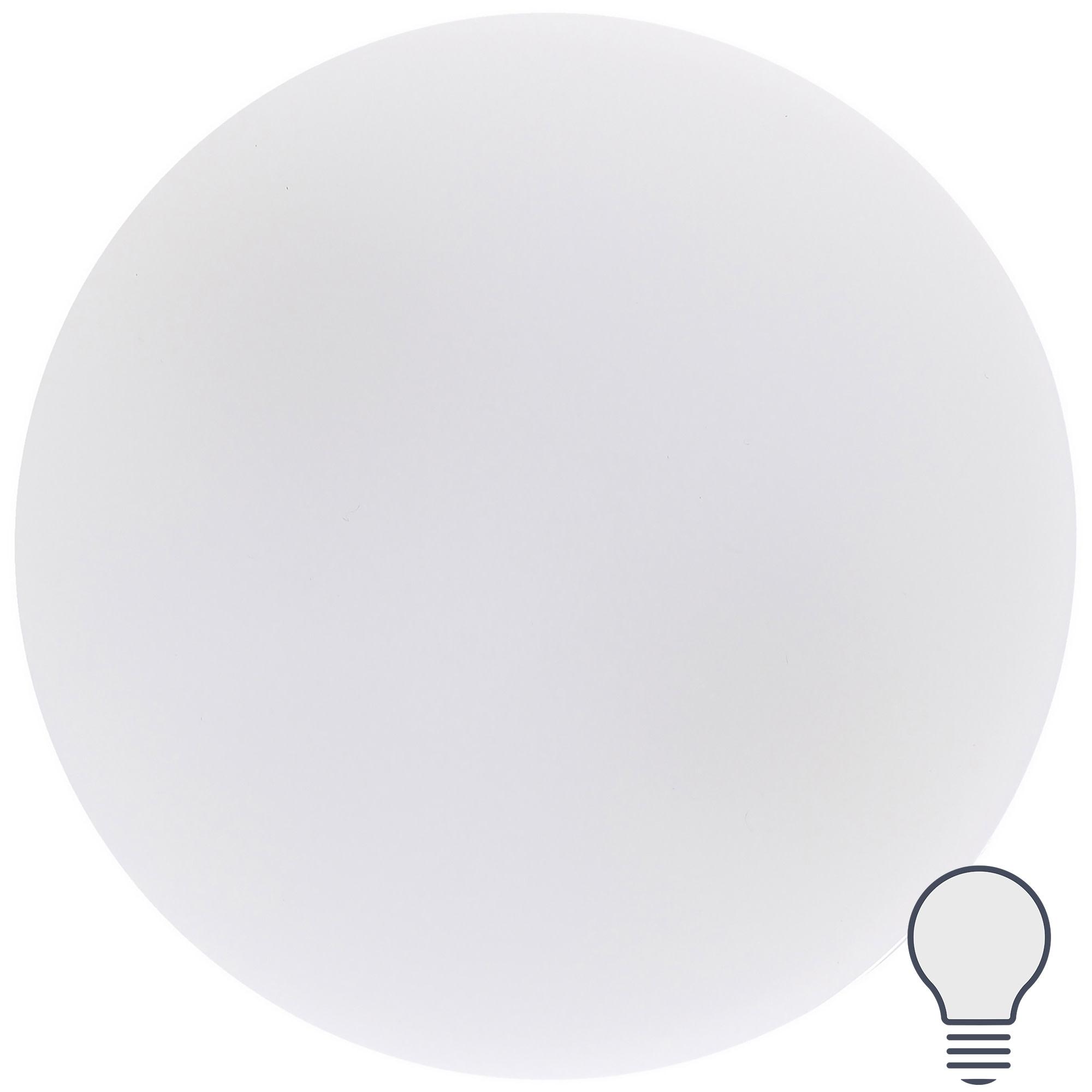 Лампа светодиодная Osram GX53 7 Вт 550 Лм свет холодный белый