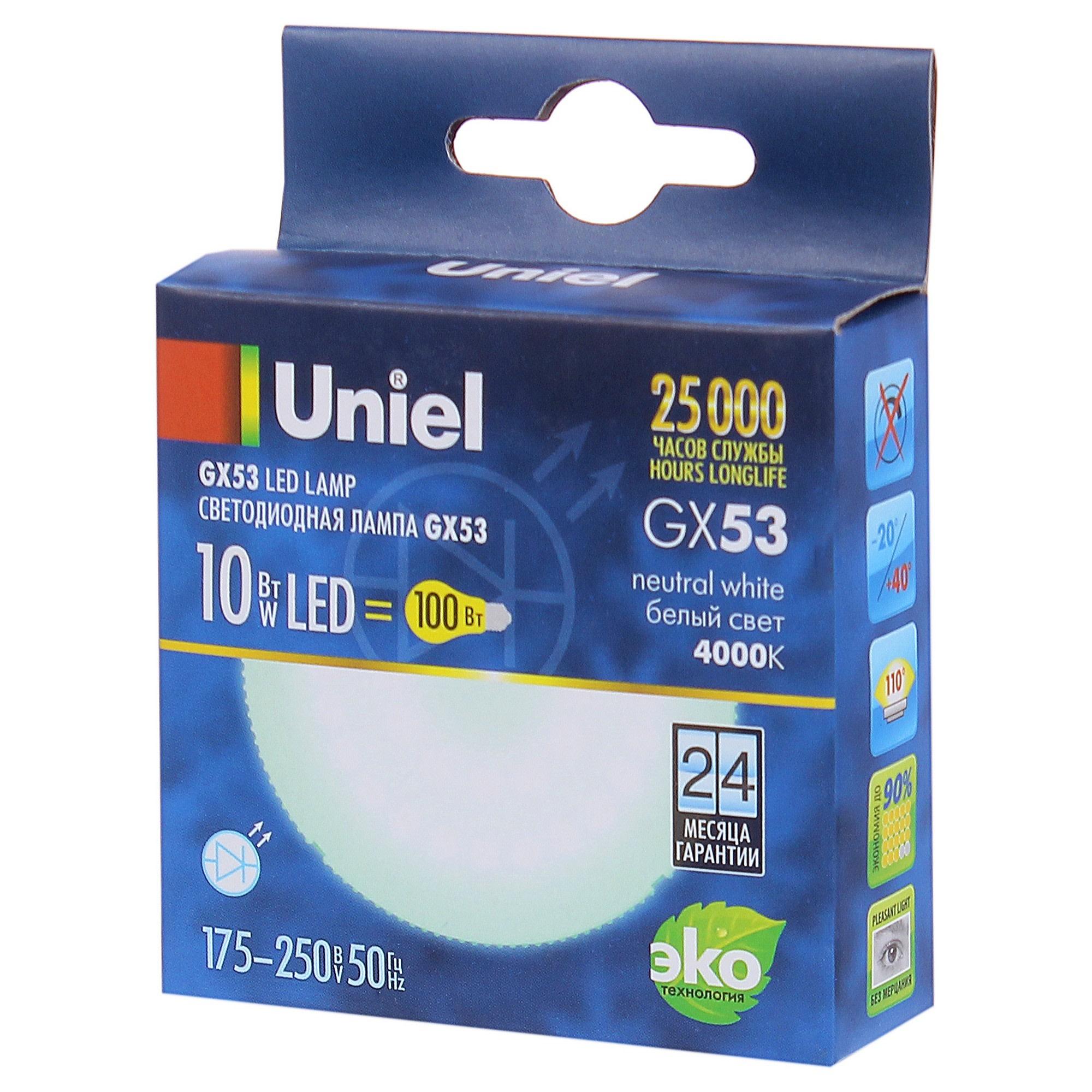 Лампа светодиодная Uniel GX53 10 Вт 900 Лм свет белый