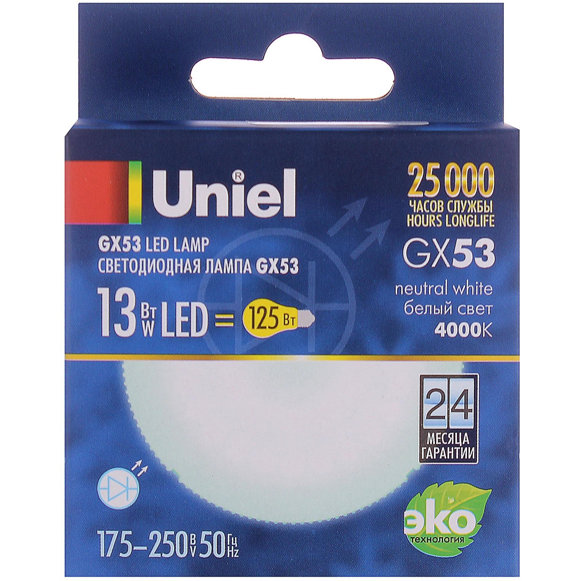 Лампа светодиодная Uniel GX53 13 Вт 1150 Лм свет белый