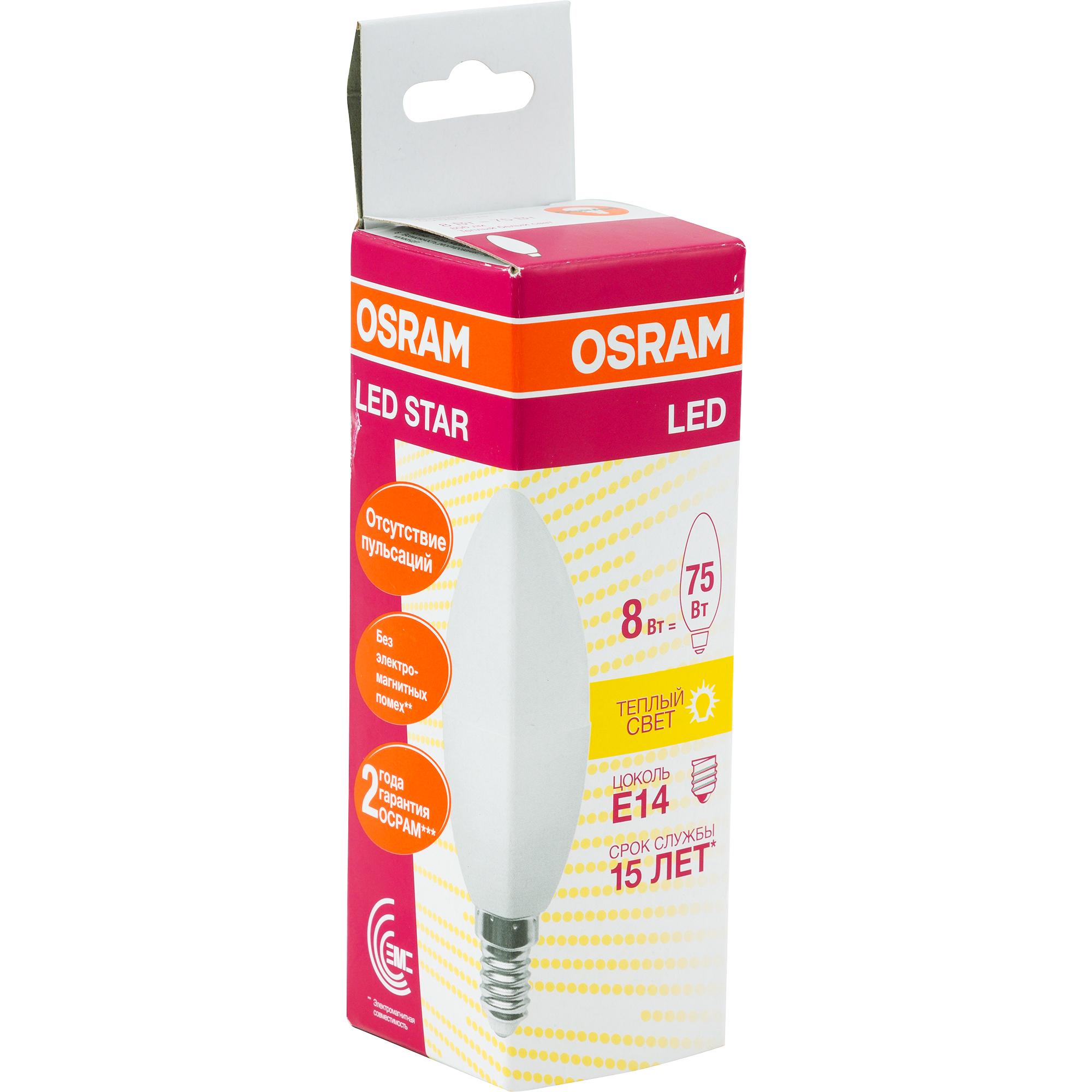 Лампа светодиодная Osram E14 220 В 8 Вт свеча 806 лм тёплый белый свет