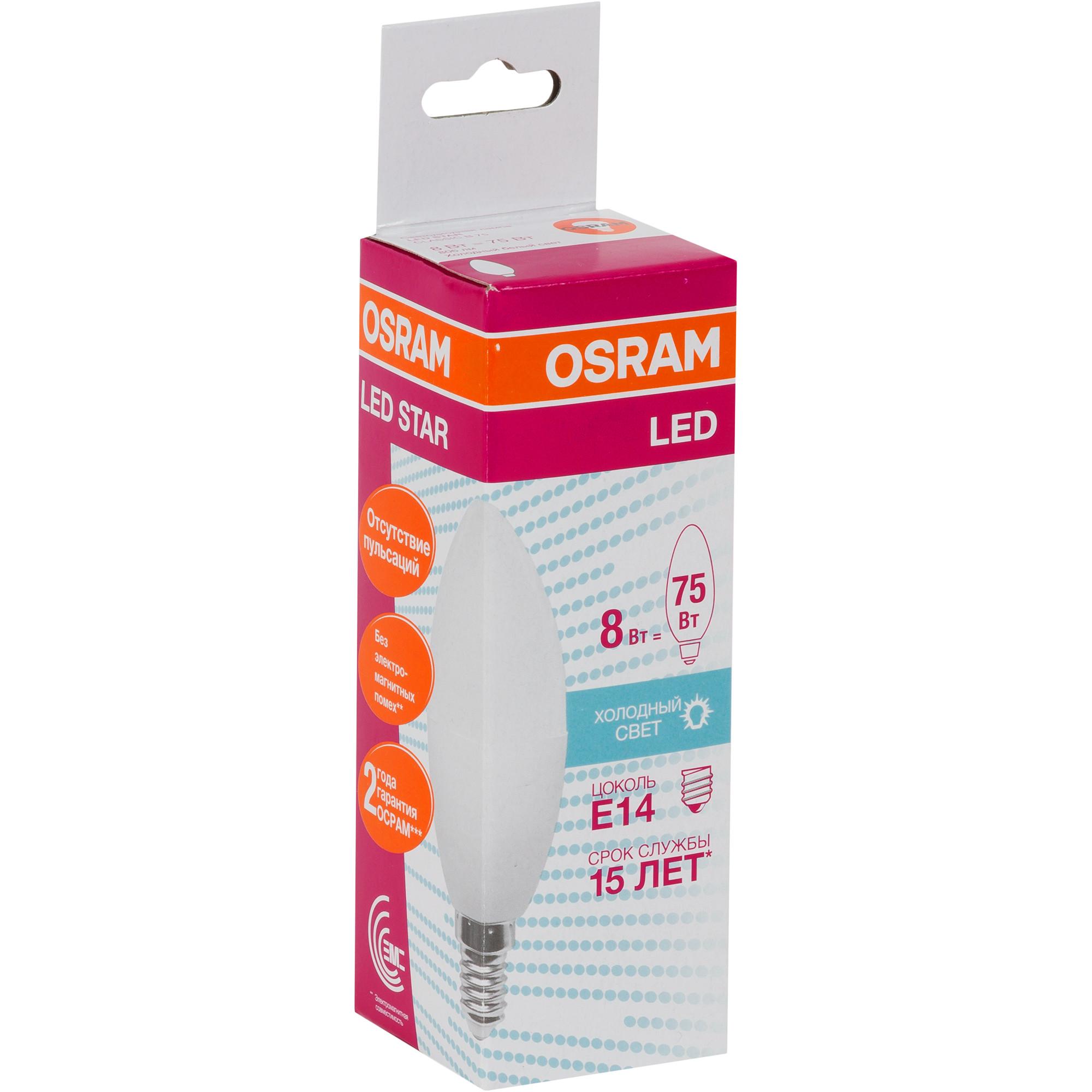 Лампа светодиодная Osram E14 220 В 8 Вт свеча 806 лм холодный белый свет