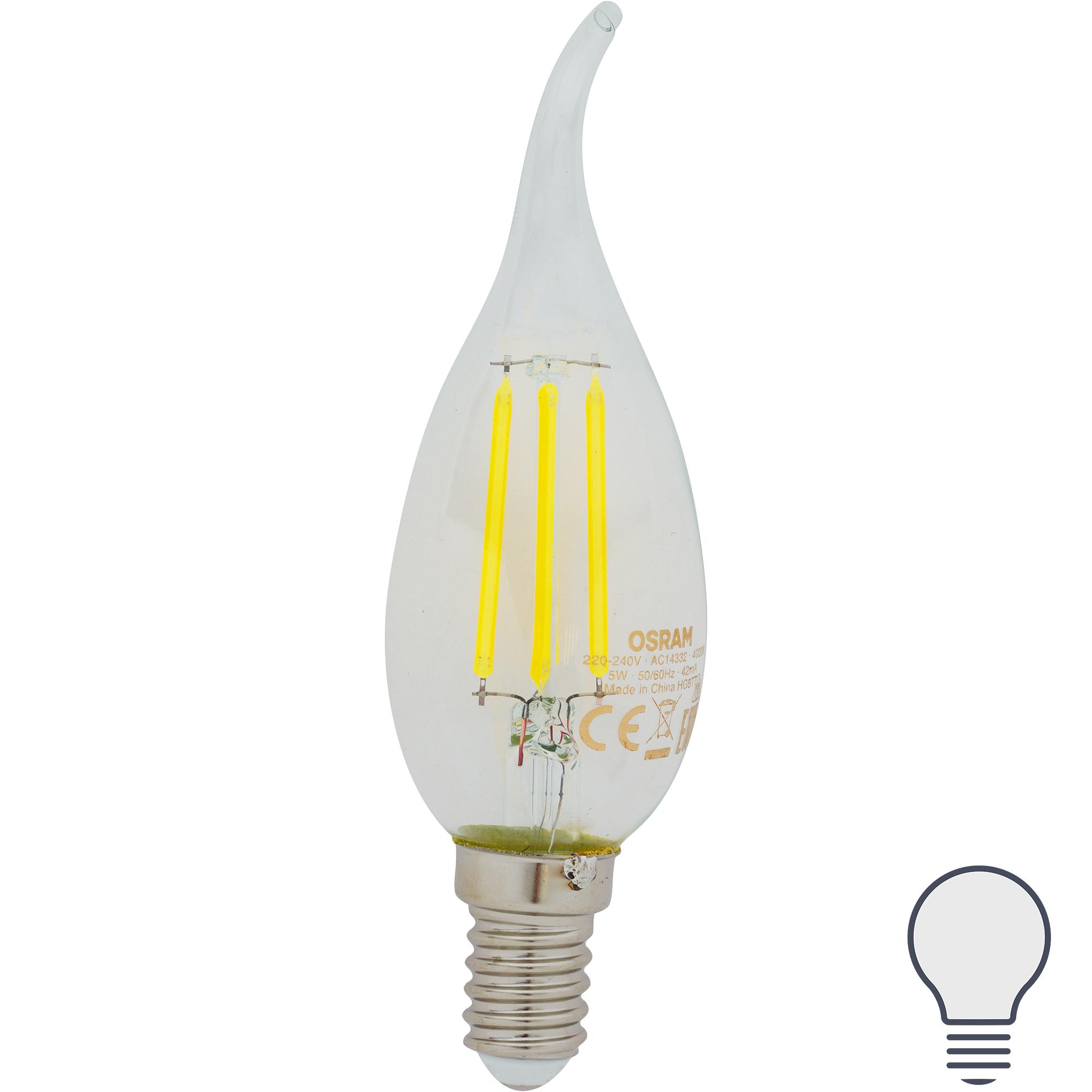 Лампа светодиодная Osram E14 220 В 5 Вт свеча на ветру 660 лм холодный белый свет
