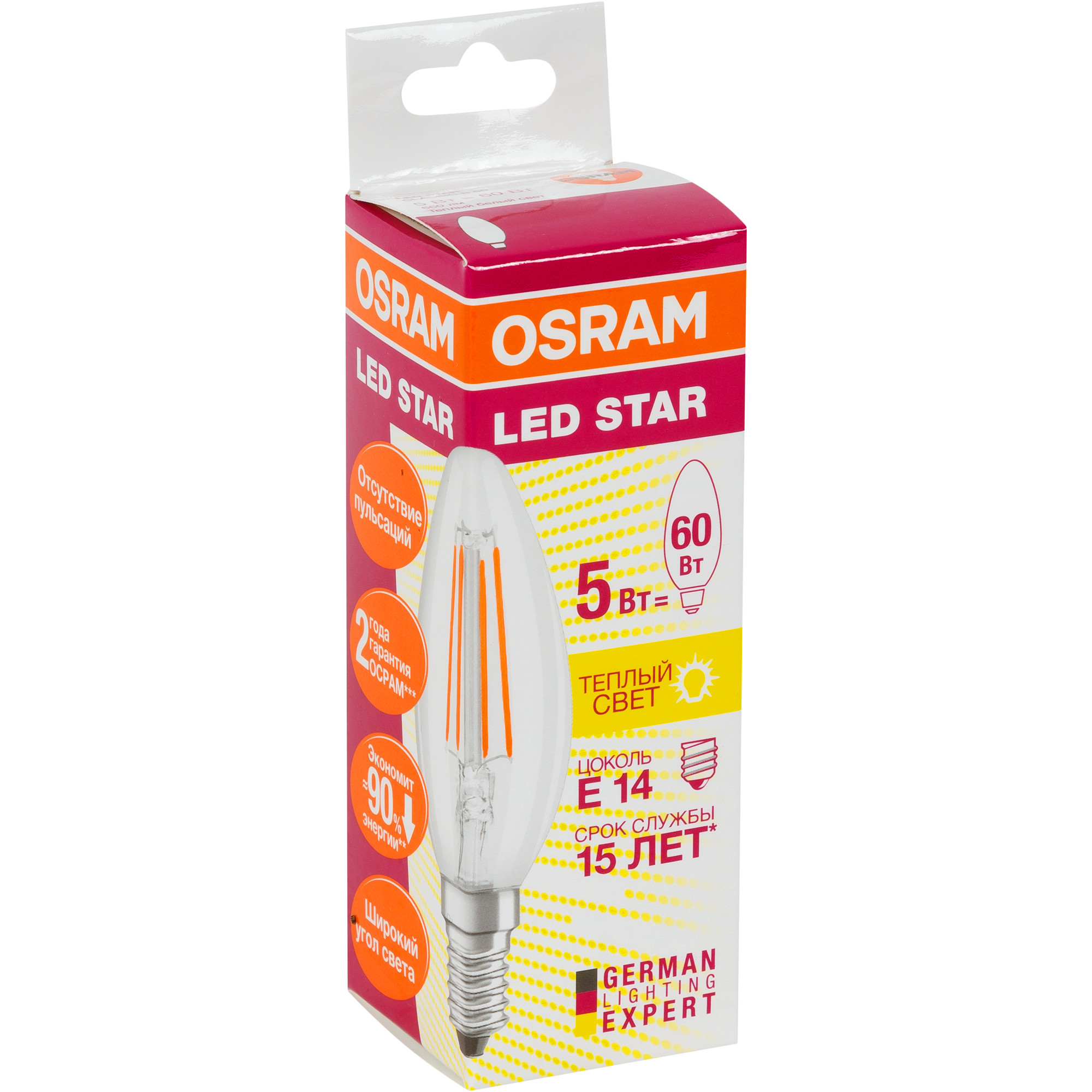 Лампа светодиодная Osram E14 220 В 5 Вт свеча 660 лм тёплый белый свет