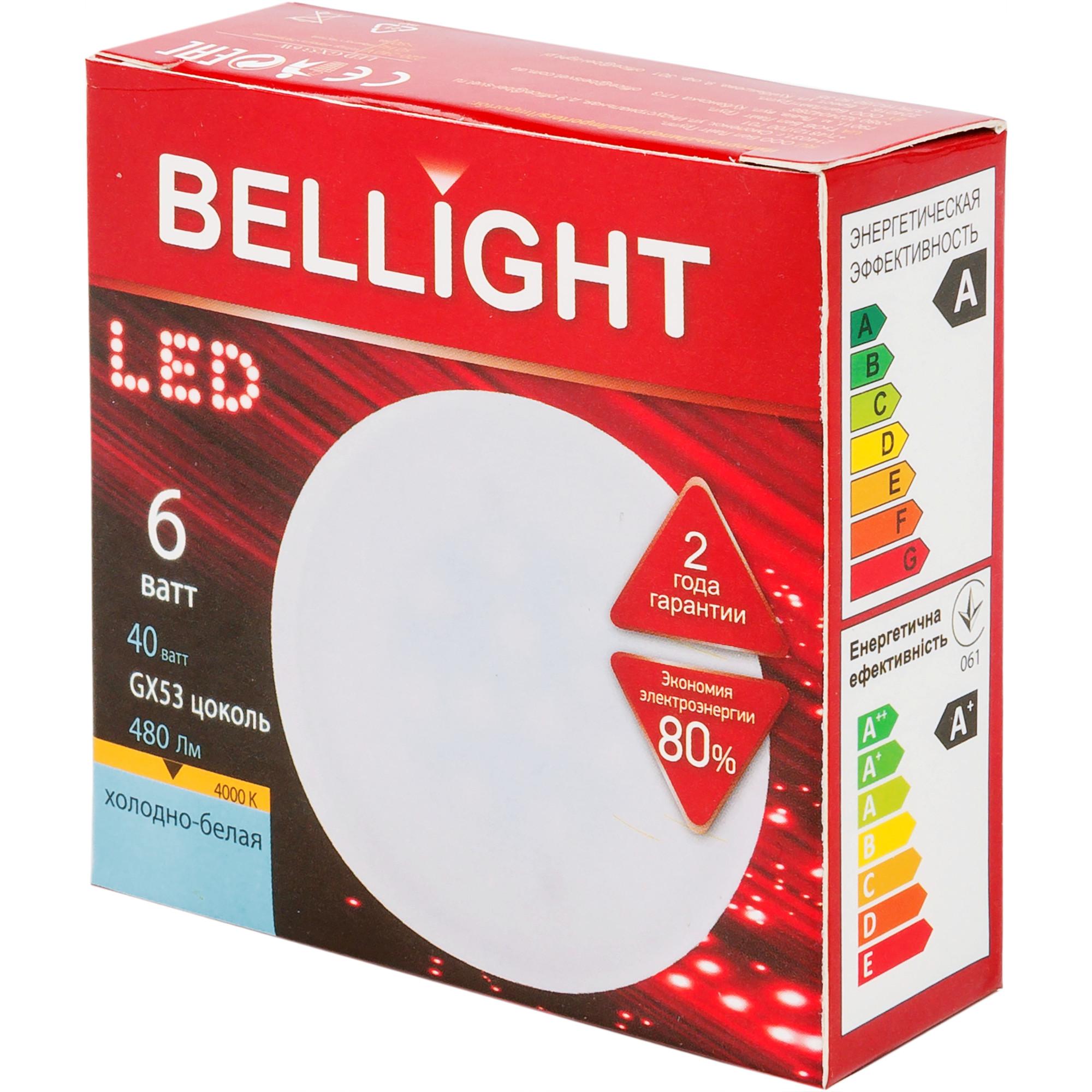 Лампа светодиодная Bellight GX53 220-240 В 6 Вт 480 лм белый свет