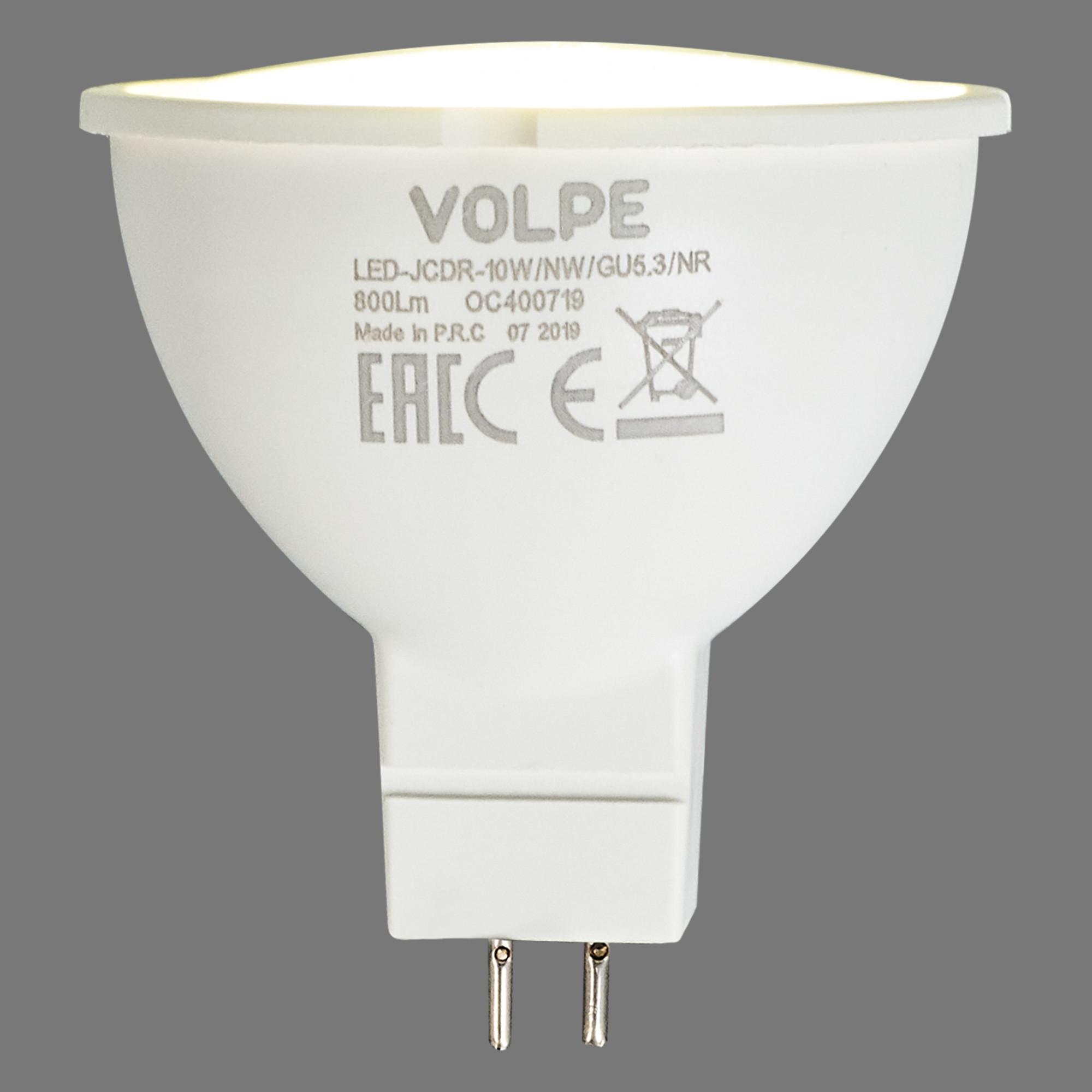 Лампа светодиодная Norma GU5.3 170-240 В 10 Вт спот 800 лм белый свет