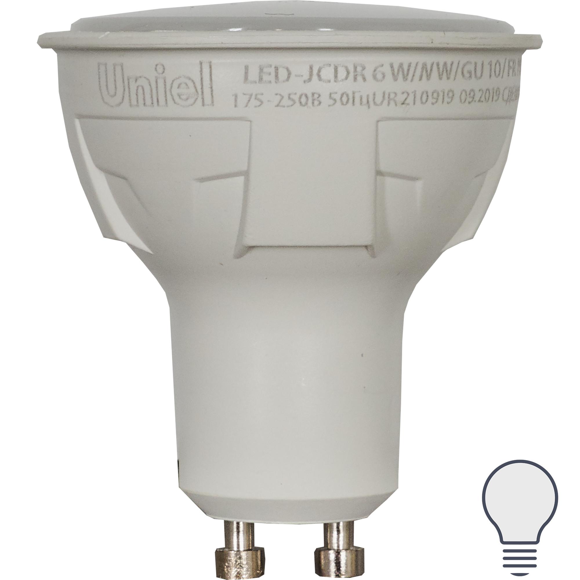 Лампа светодиодная Uniel GU10 220 В 6 Вт спот 500 лм белый свет