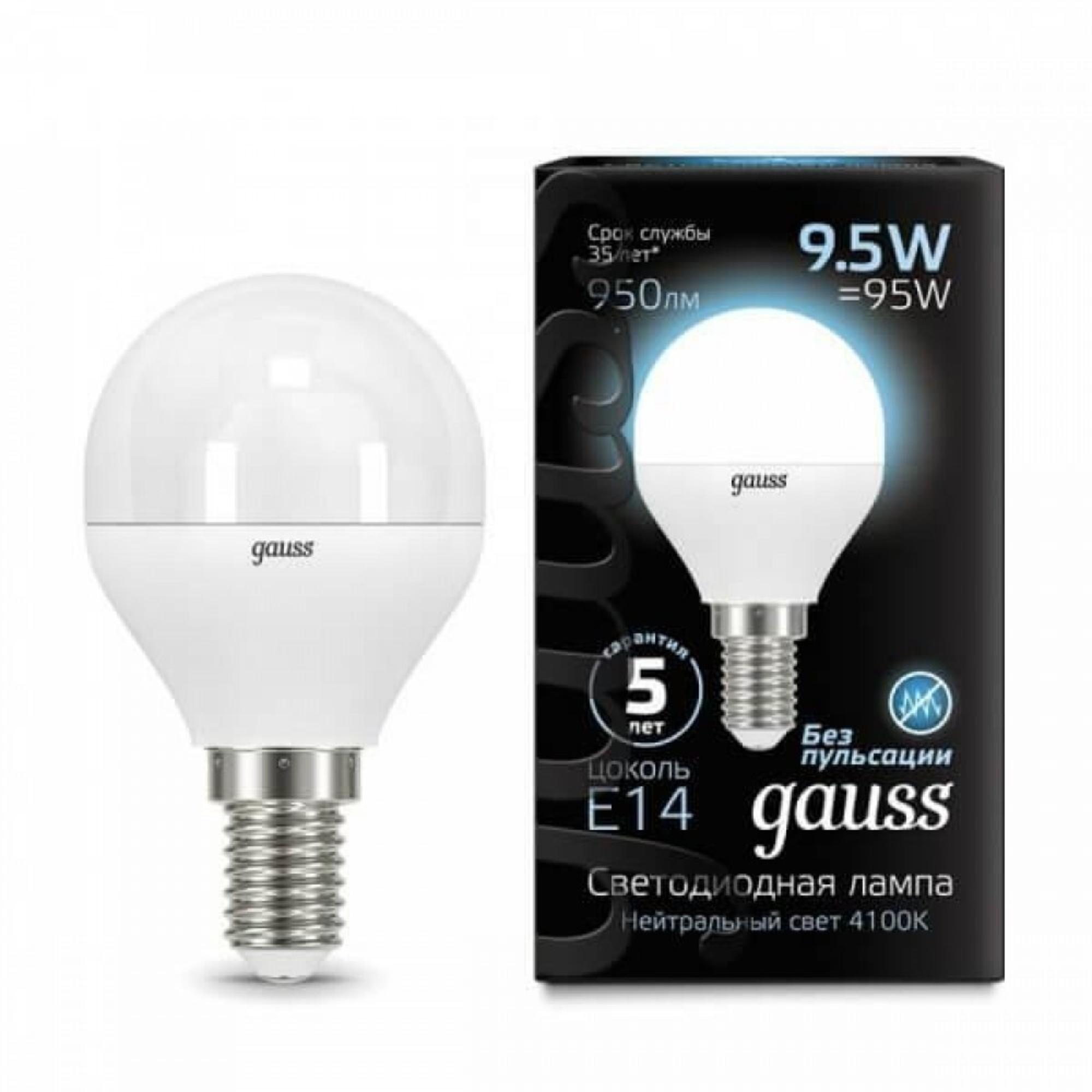 Лампа светодиодная Gauss E14 9.5 Вт шар матовая 950 лм теплый белый свет