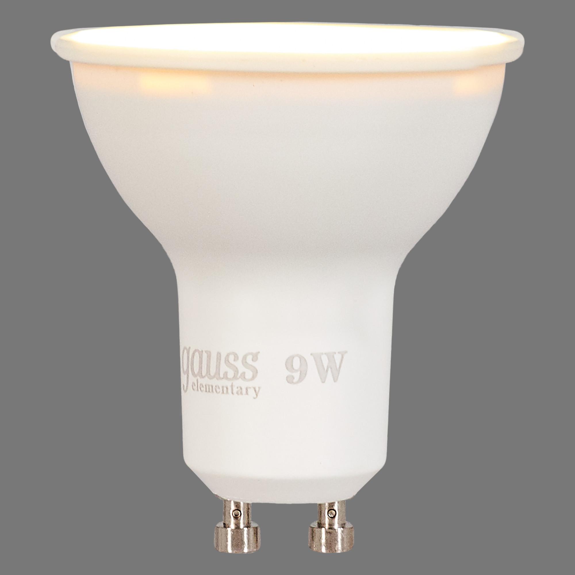 Лампа светодиодная Gauss LED Elementary MR16 GU10 220 В 9 Вт спот матовый 640 лм тёплый белый свет