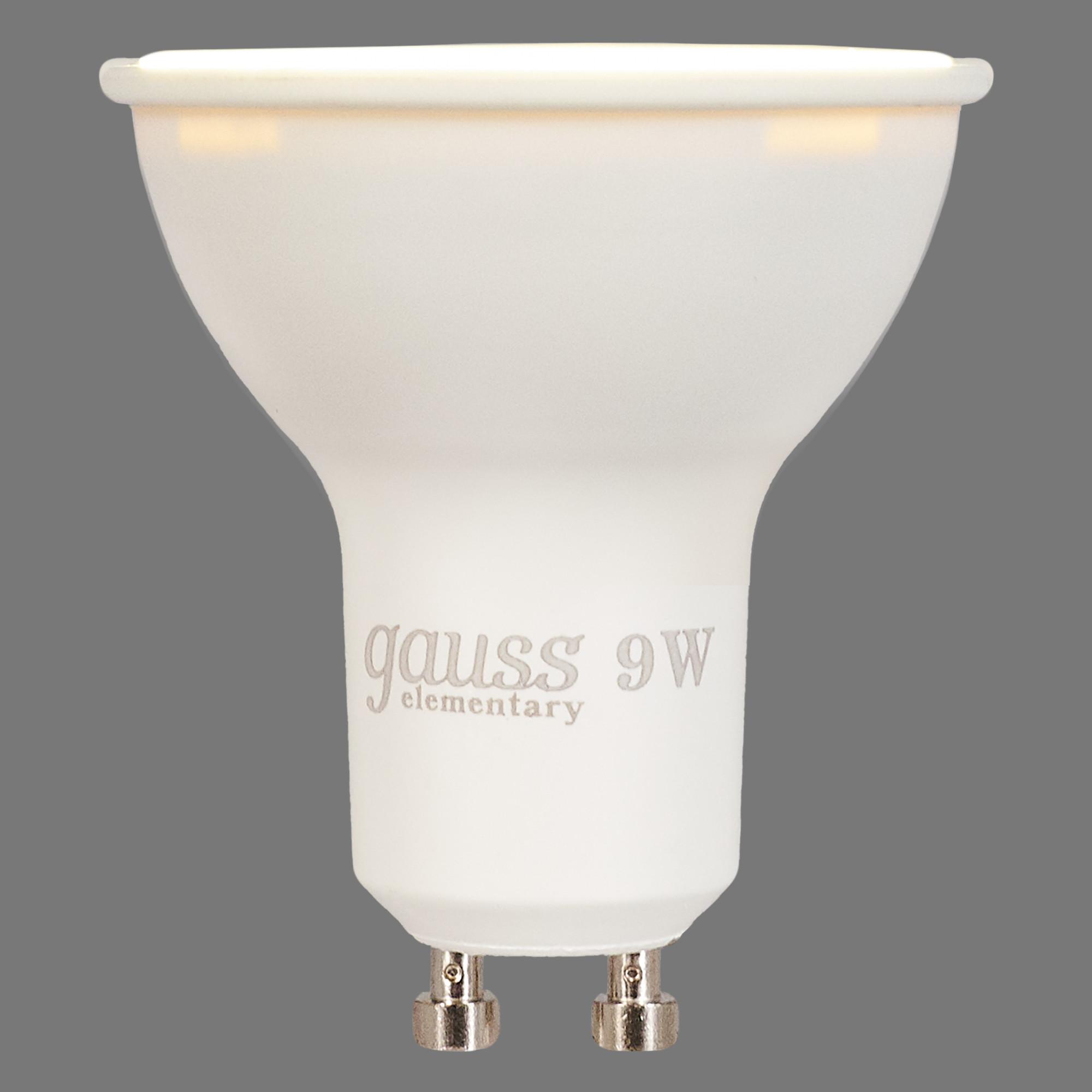 Лампа светодиодная Gauss Elementary GU10 230 В 9 Вт матовая 660 лм холодный белый