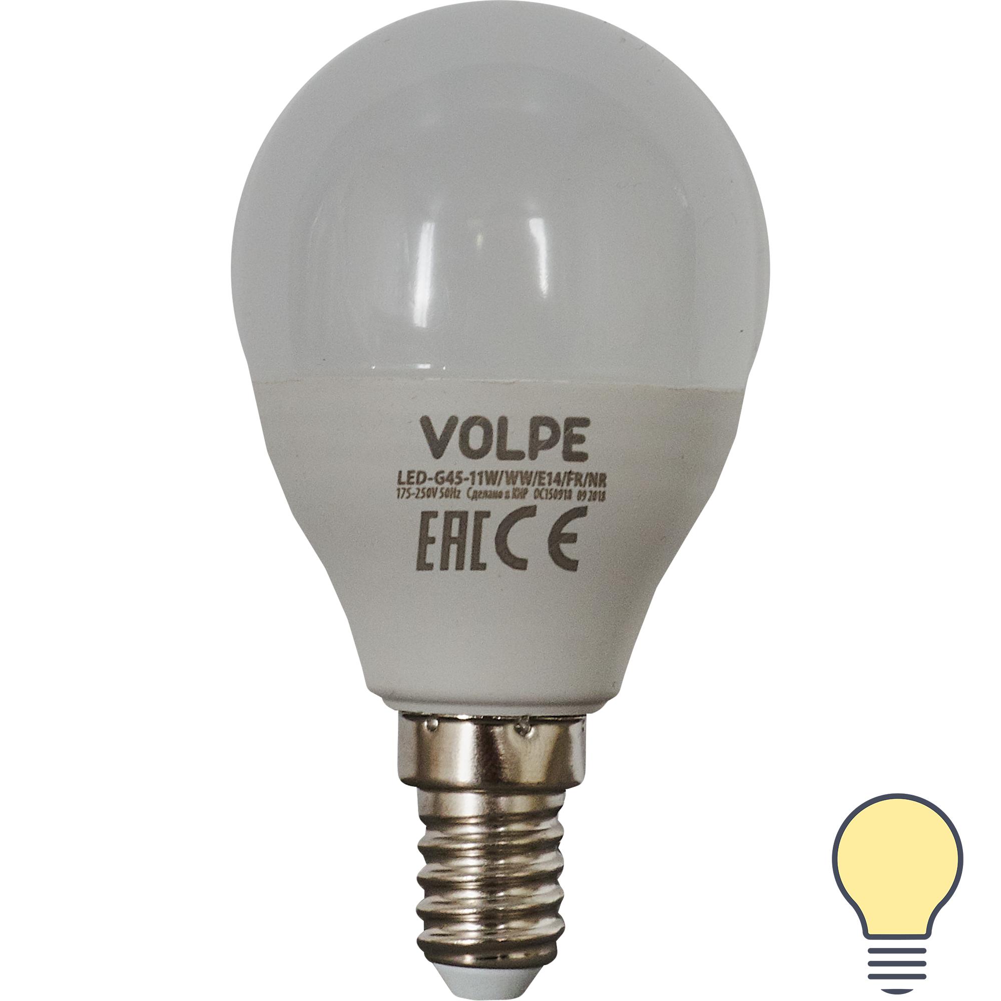 Лампа светодиодная Volpe Norma E14 220 В 11 Вт шар 900 лм тёплый белый свет