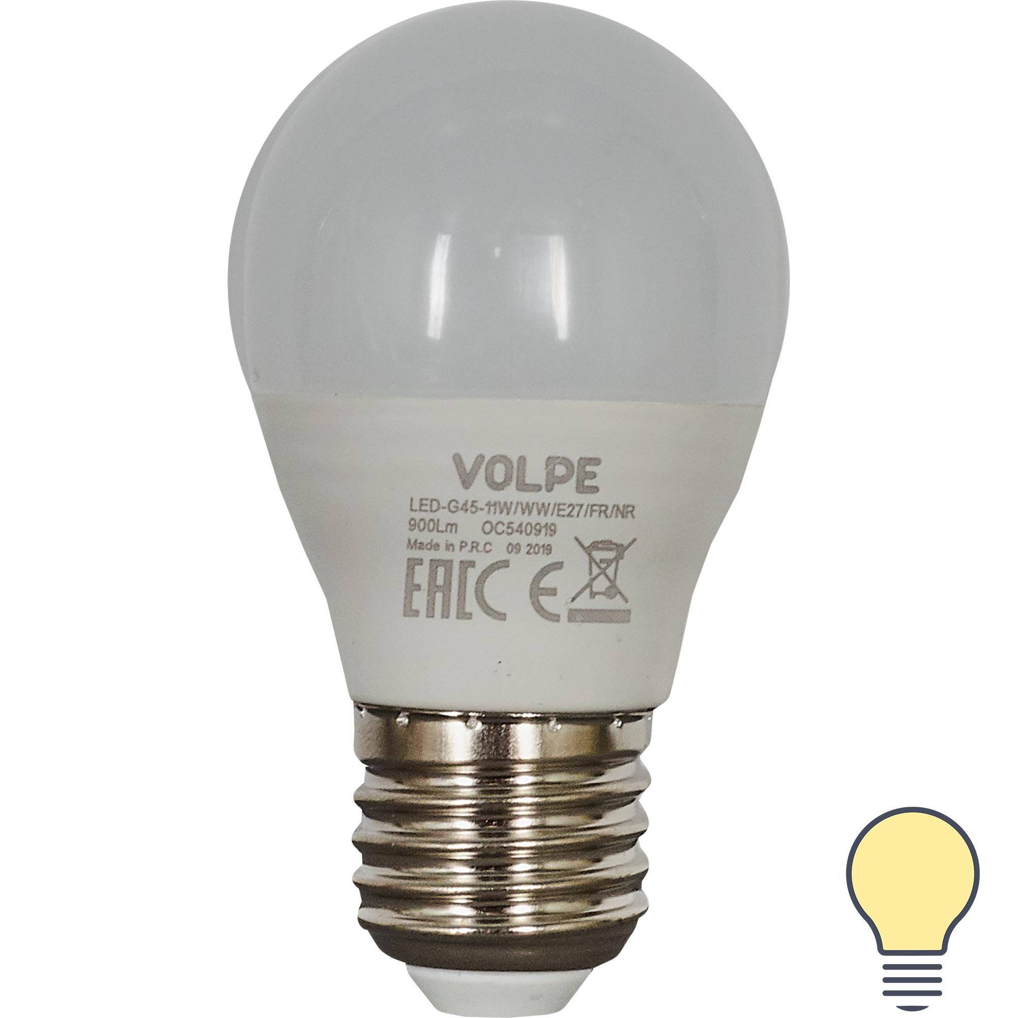 Лампа светодиодная Volpe Norma E27 220 В 11 Вт шар 900 лм тёплый белый свет
