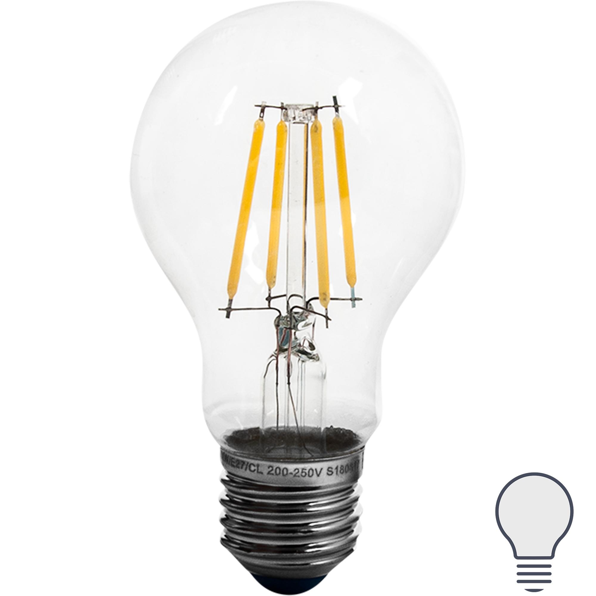 Лампа светодиодная Uniel Стандарт E27 170-240 В 8 Вт 800 лм холодный белый свет