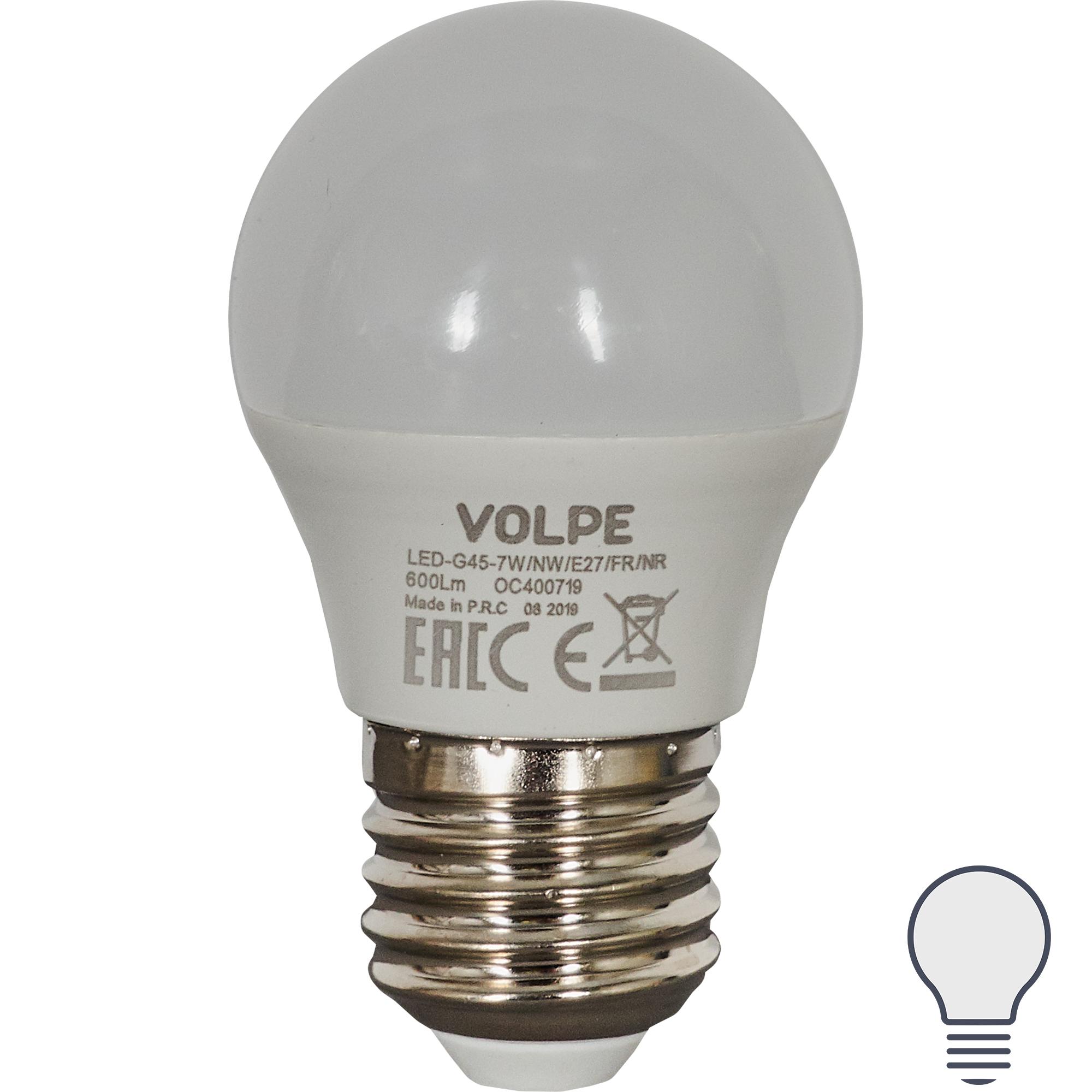 Лампа светодиодная Volpe Norma E27 220 В 7 Вт шар 600 лм холодный белый свет