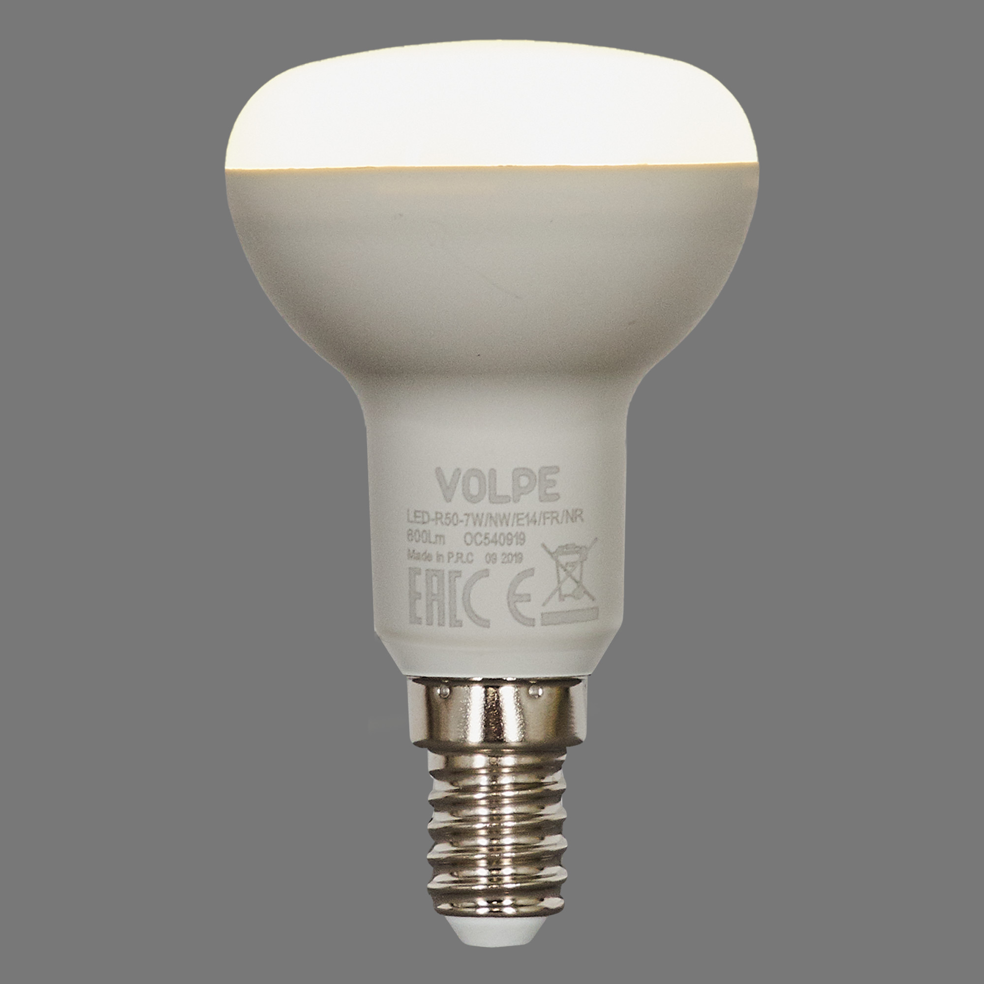 Лампа светодиодная Volpe Norma E14 220 В 7 Вт зеркальная 600 лм белый свет