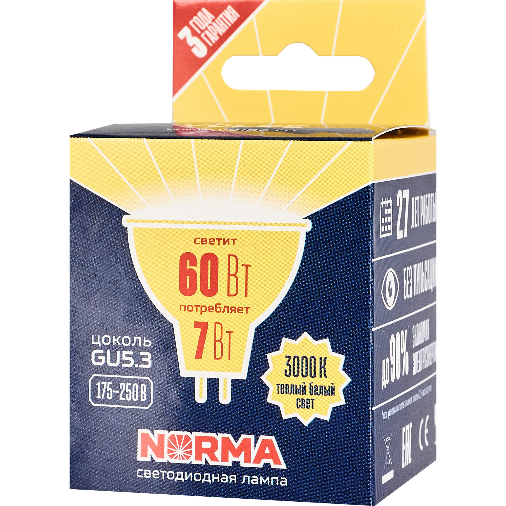 Лампа светодиодная Volpe Norma GU5.3 220 В 7 Вт спот 600 лм тёплый белый свет