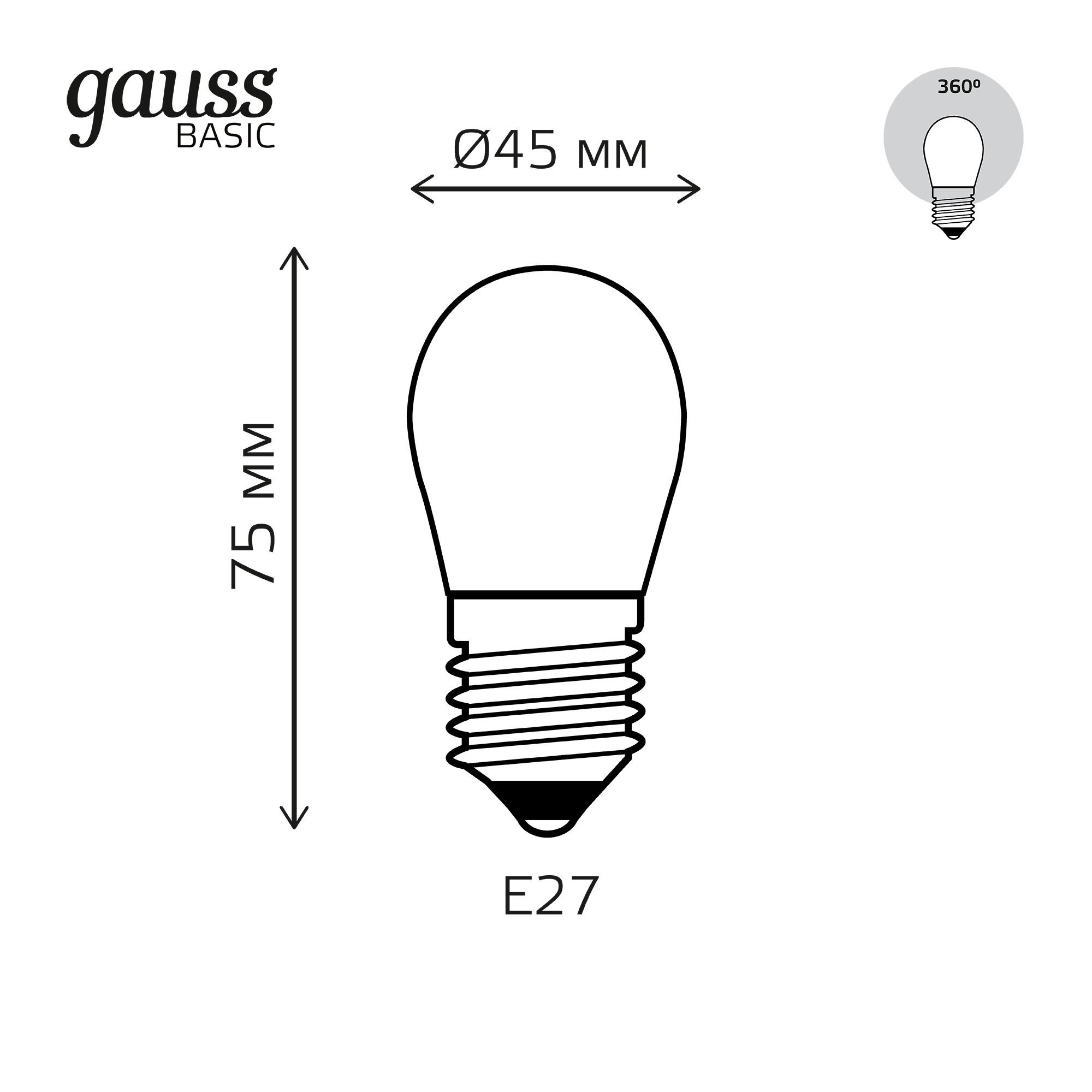 Лампа светодиодная Gauss E27 220 В 4.5 Вт шар 380 лм тёплый белый свет
