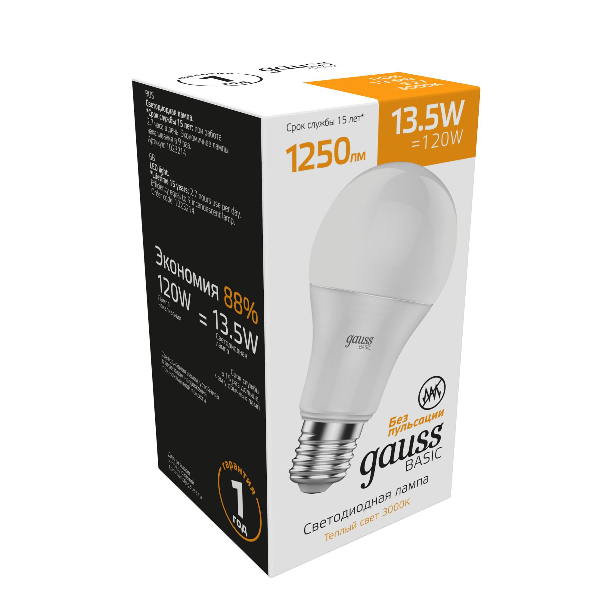 Лампа светодиодная Gauss A60 E27 220 В 13.5 Вт груша 1250 лм тёплый белый свет