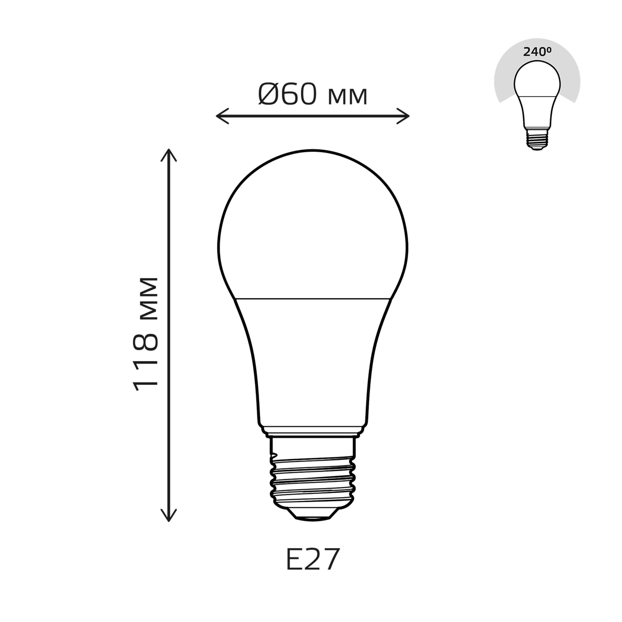 Лампа светодиодная Gauss A60 E27 220 В 13.5 Вт груша 1300 лм белый свет