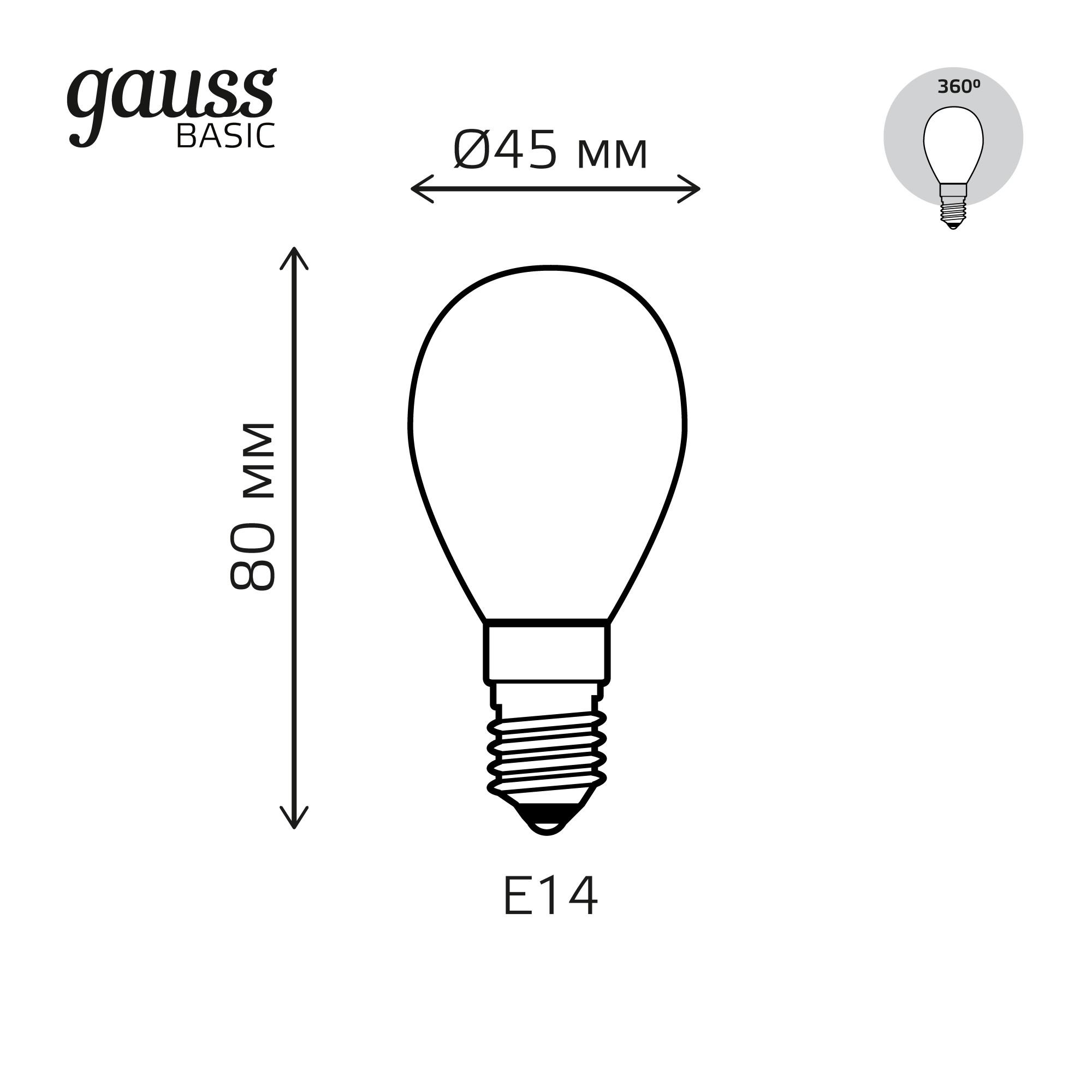 Лампа светодиодная Gauss E14 220 В 4.5 Вт шар 400 лм свет нейтральный белый