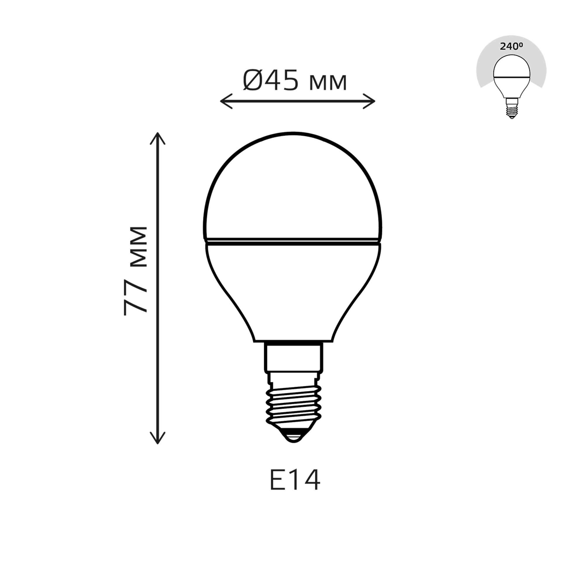 Лампа светодиодная Gauss Basic E14 220 В 7.5 Вт шар 3.4 м² свет нейтральный белый