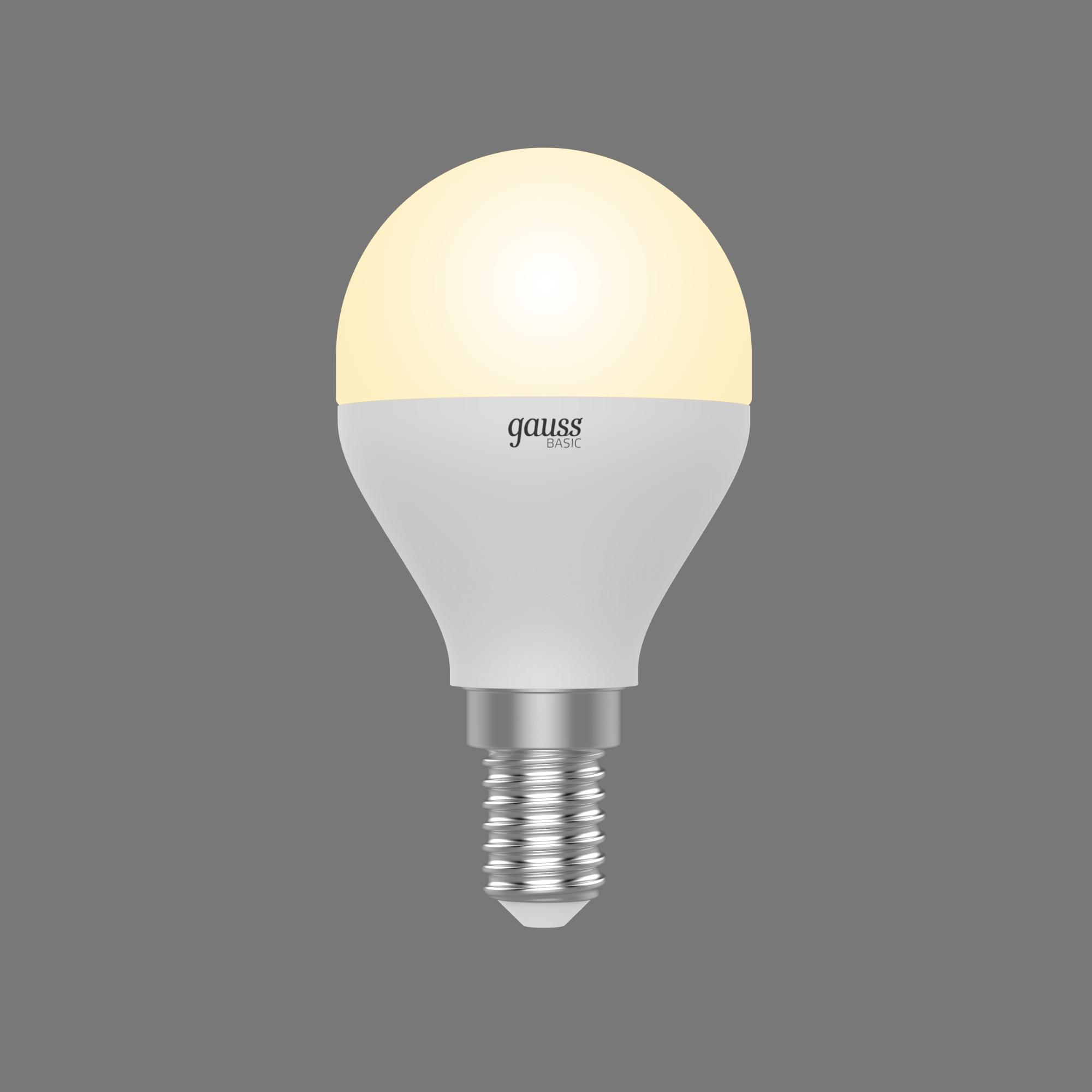 Лампа светодиодная Gauss E14 220 В 7 Вт шар 2.4 м² регулируемый свет
