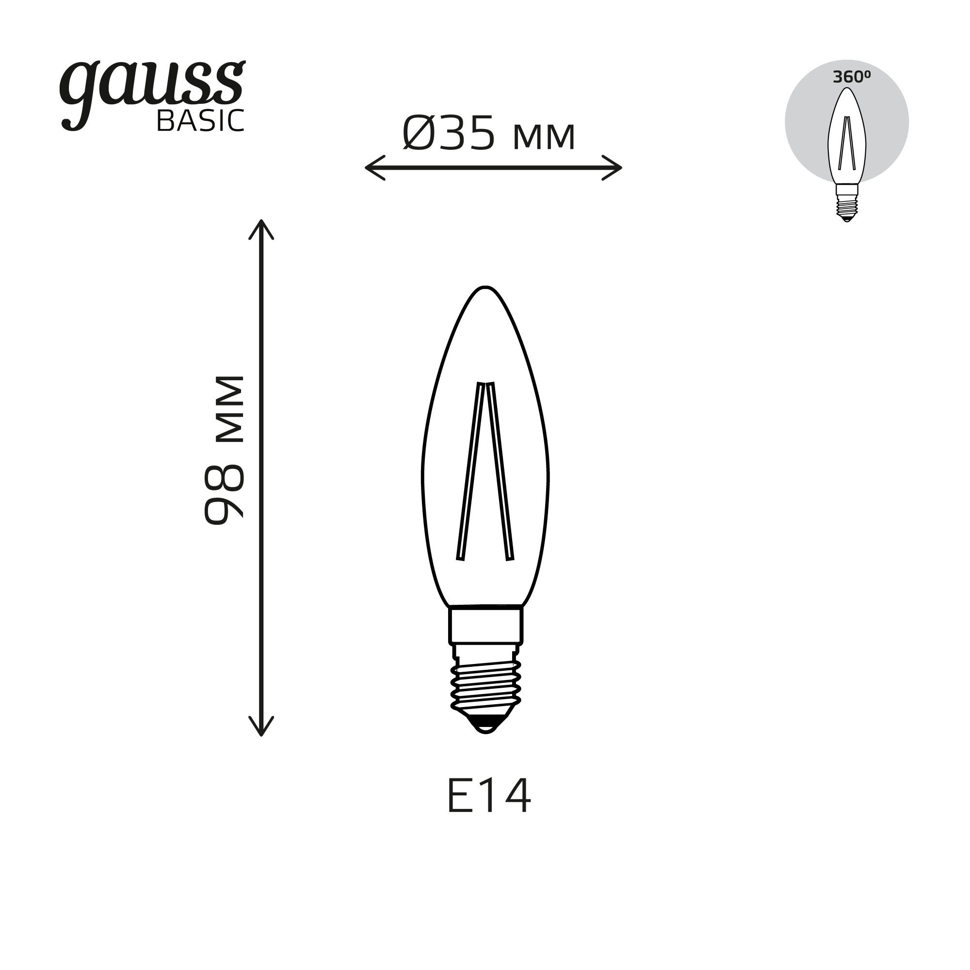 Лампа филаментная светодиодная Gauss E14 220 В 4.5 Вт свеча 400 лм тёплый белый свет