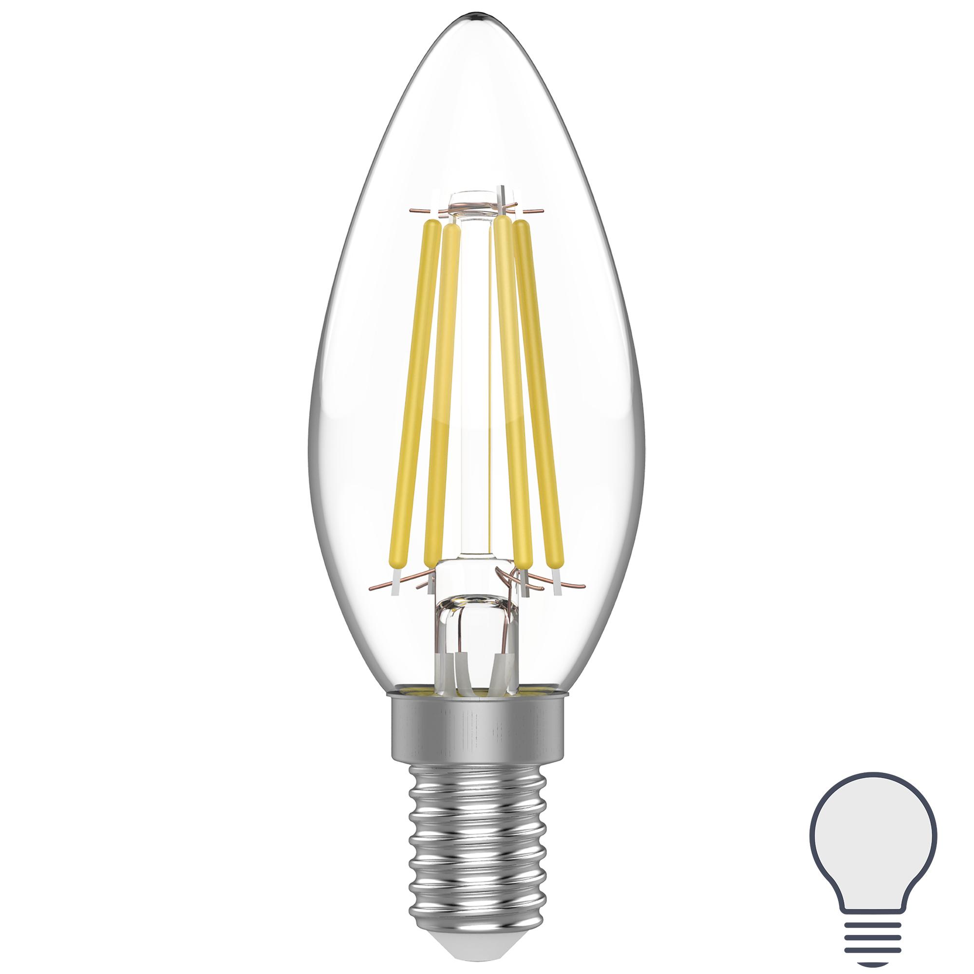 Лампа светодиодная Gauss E14 220 В 4.5 Вт свеча 420 лм белый свет