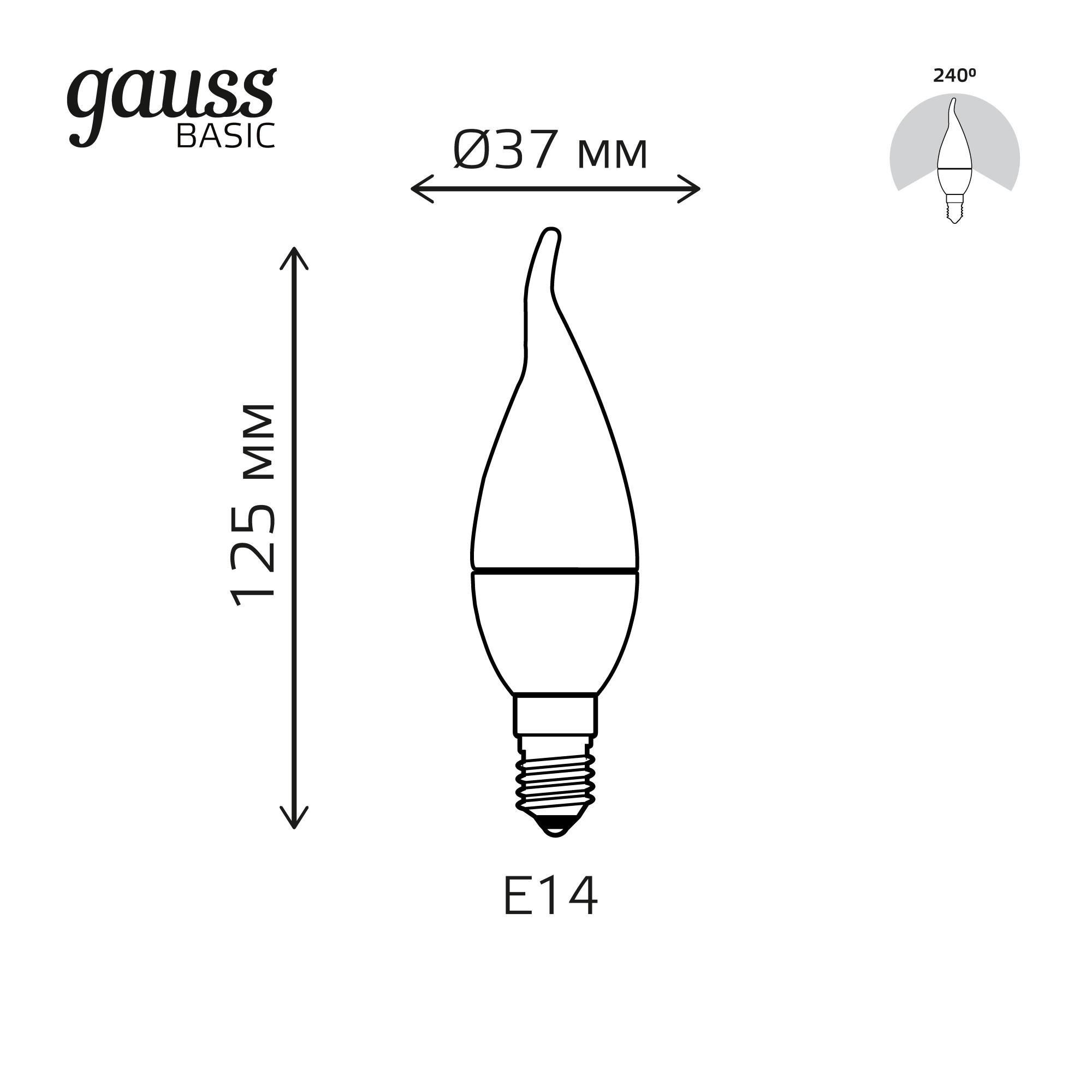 Лампа светодиодная Gauss E14 220 В 5.5 Вт свеча на ветру 400 лм тёплый белый свет