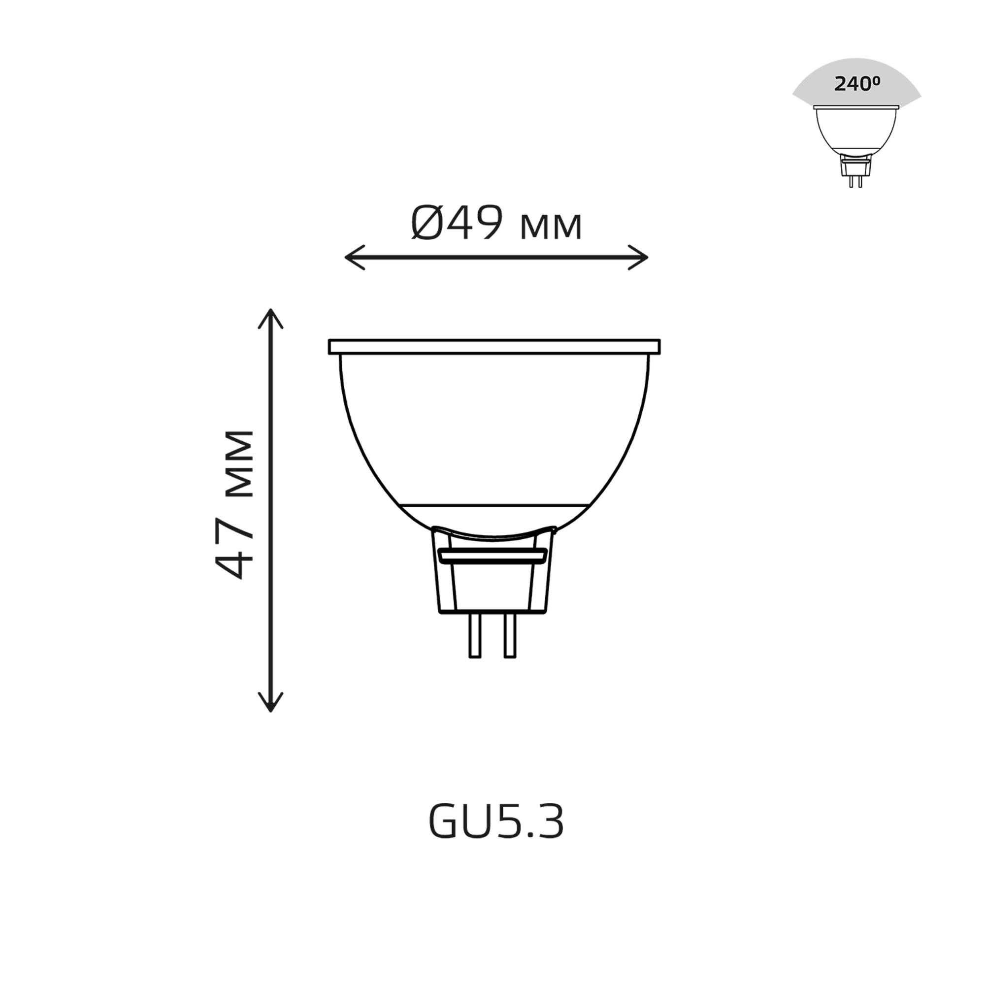 Лампа светодиодная Gauss GU5.3 220 В 6.5 Вт спот 480 лм белый свет