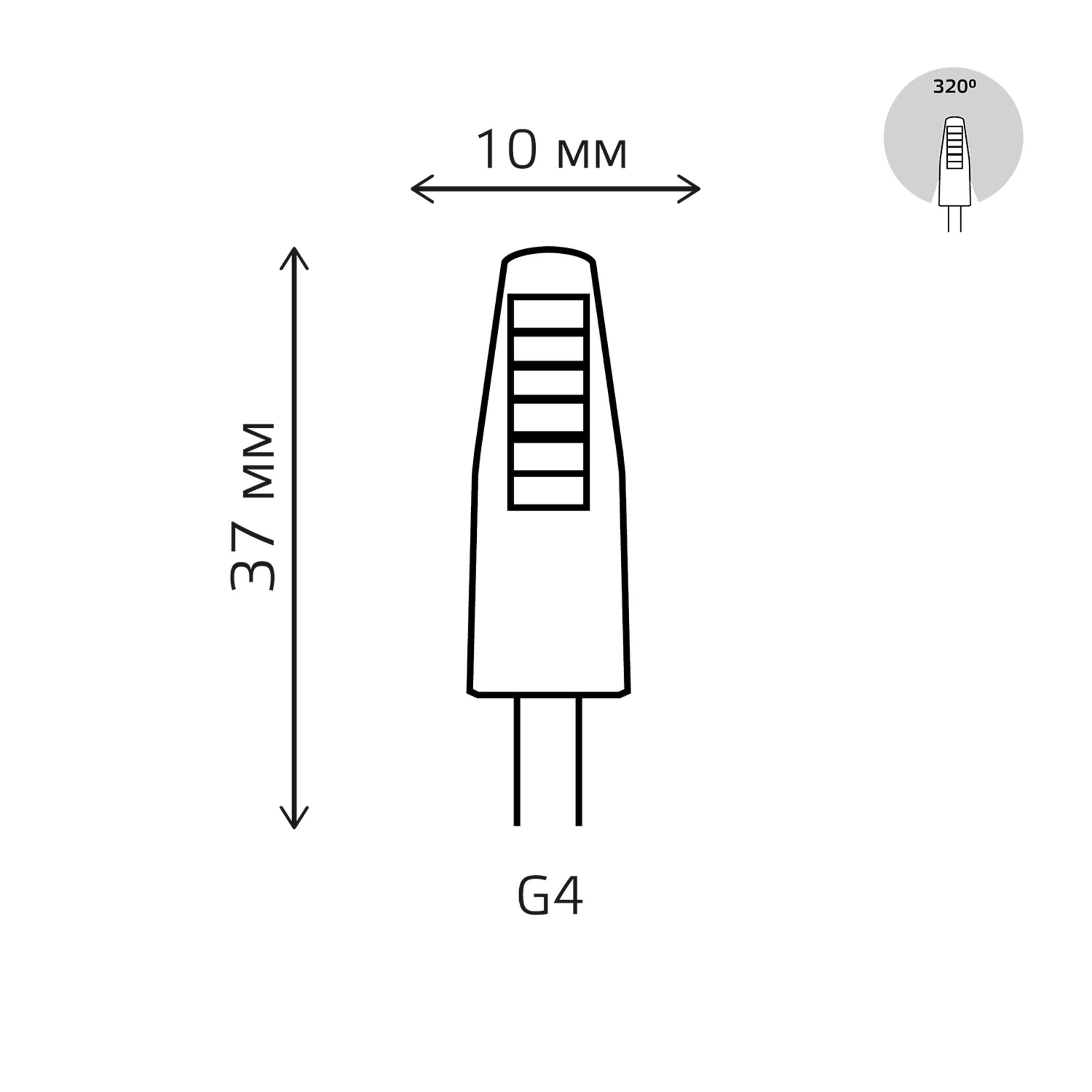 Лампа светодиодная Gauss Basic G4 220-240 В 2 Вт карандаш 190 лм нейтральный белый свет