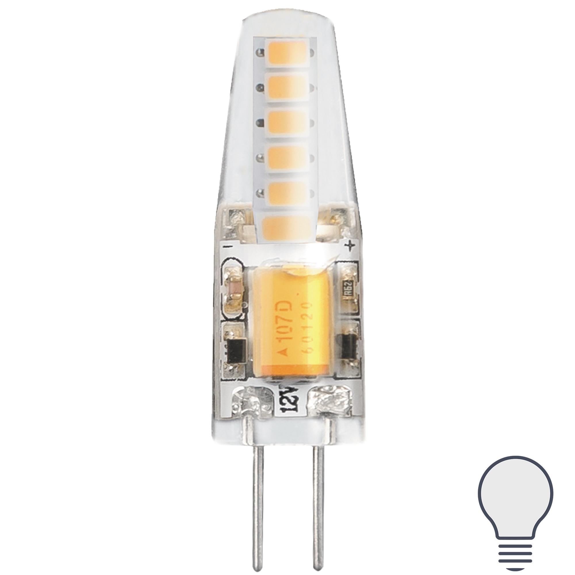 Лампа светодиодная Gauss Basic G4 12 В 2 Вт капсула 190 лм нейтральный белый свет