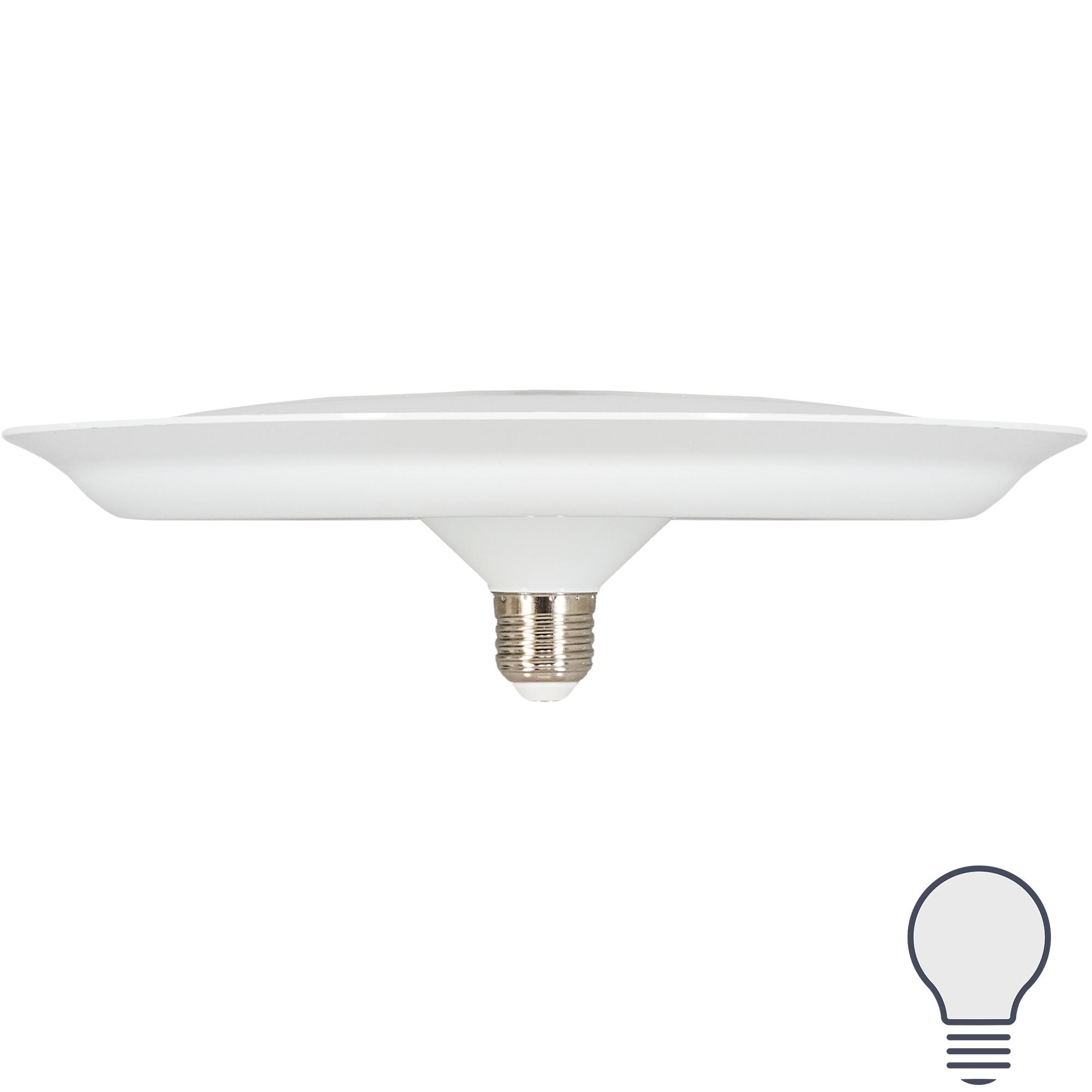Лампа светодиодная Uniel UFO270 E27 220 В 60 Вт диск матовый 4800 лм холодный белый свет