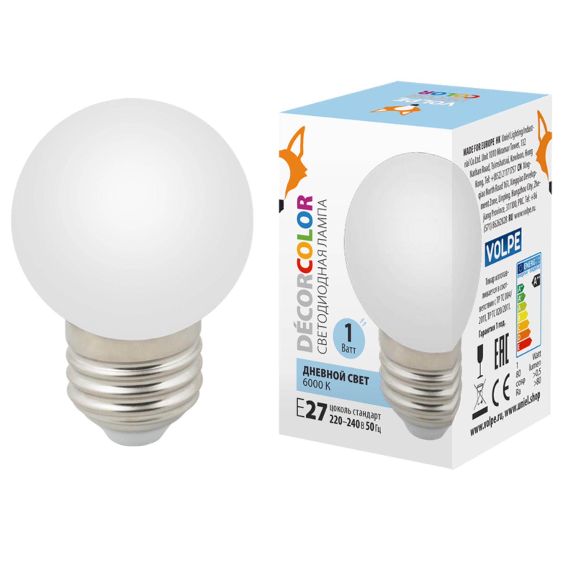 Лампа светодиодная Volpe E27 220 В 1 Вт шар матовый 80 лм белый свет