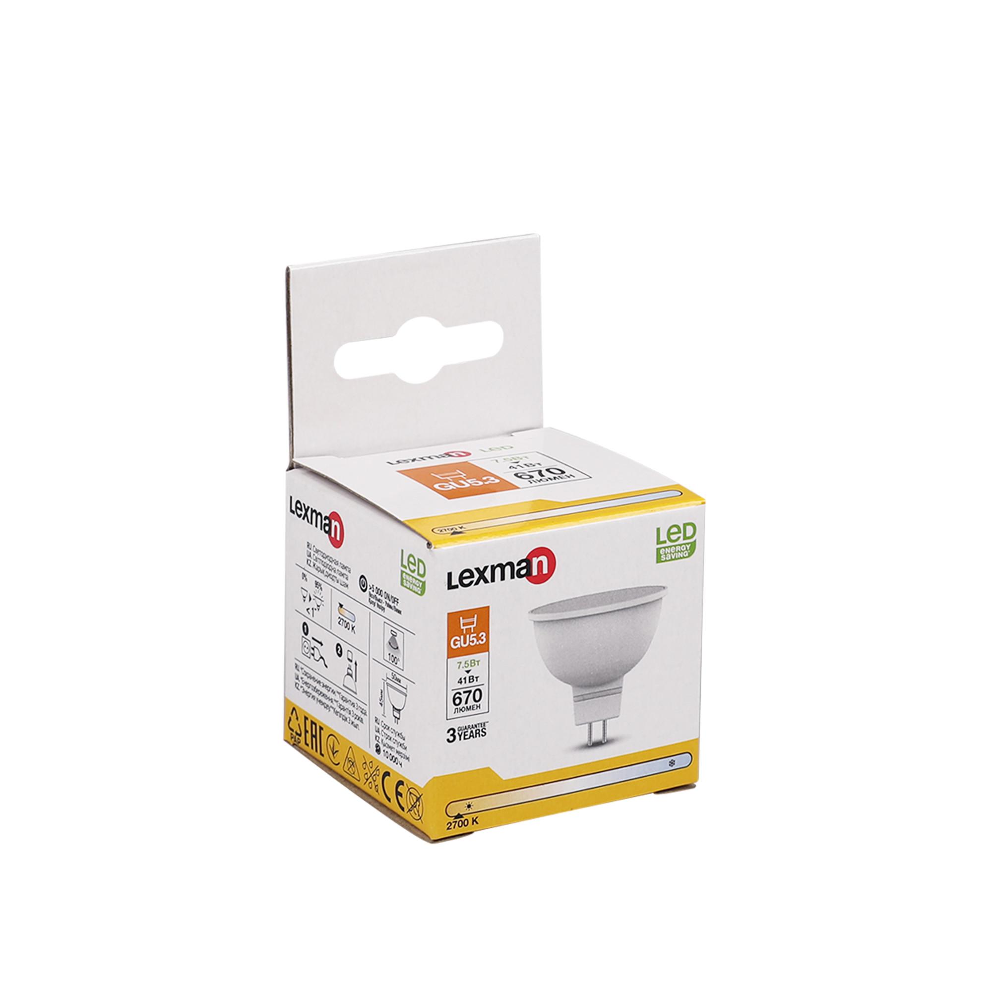 Лампа светодиодная Lexman GU5.3 7.5 Вт спот матовая 670 лм тёплый белый свет