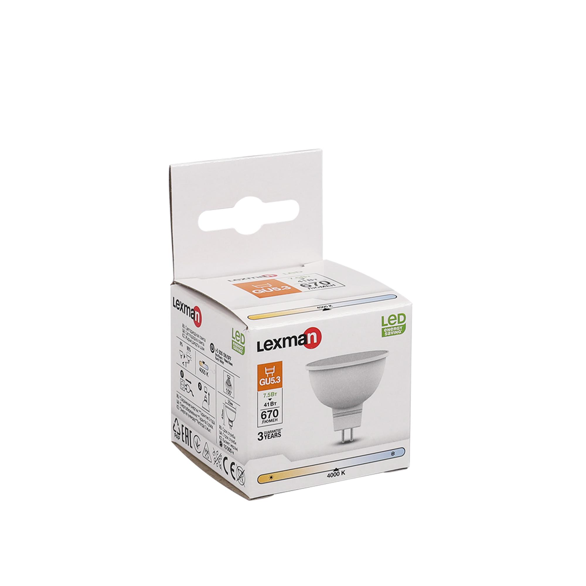 Лампа светодиодная Lexman GU5.3 7.5 Вт спот матовая 670 лм холодный белый свет